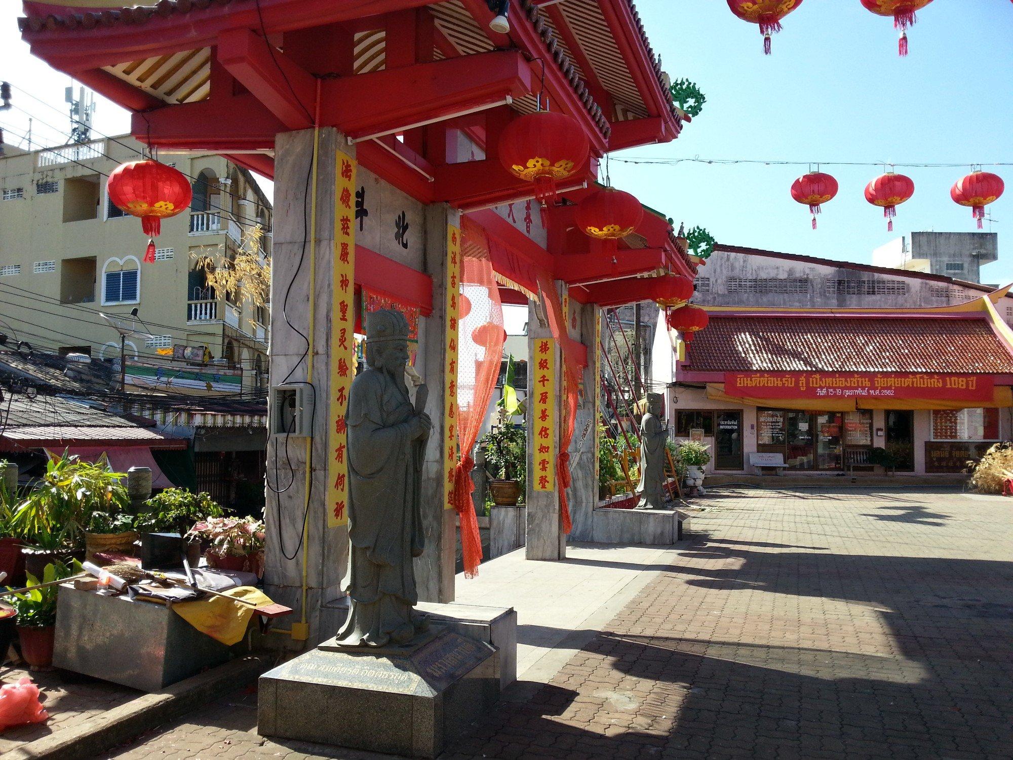 Courtyard of the Jui Tui Shrine