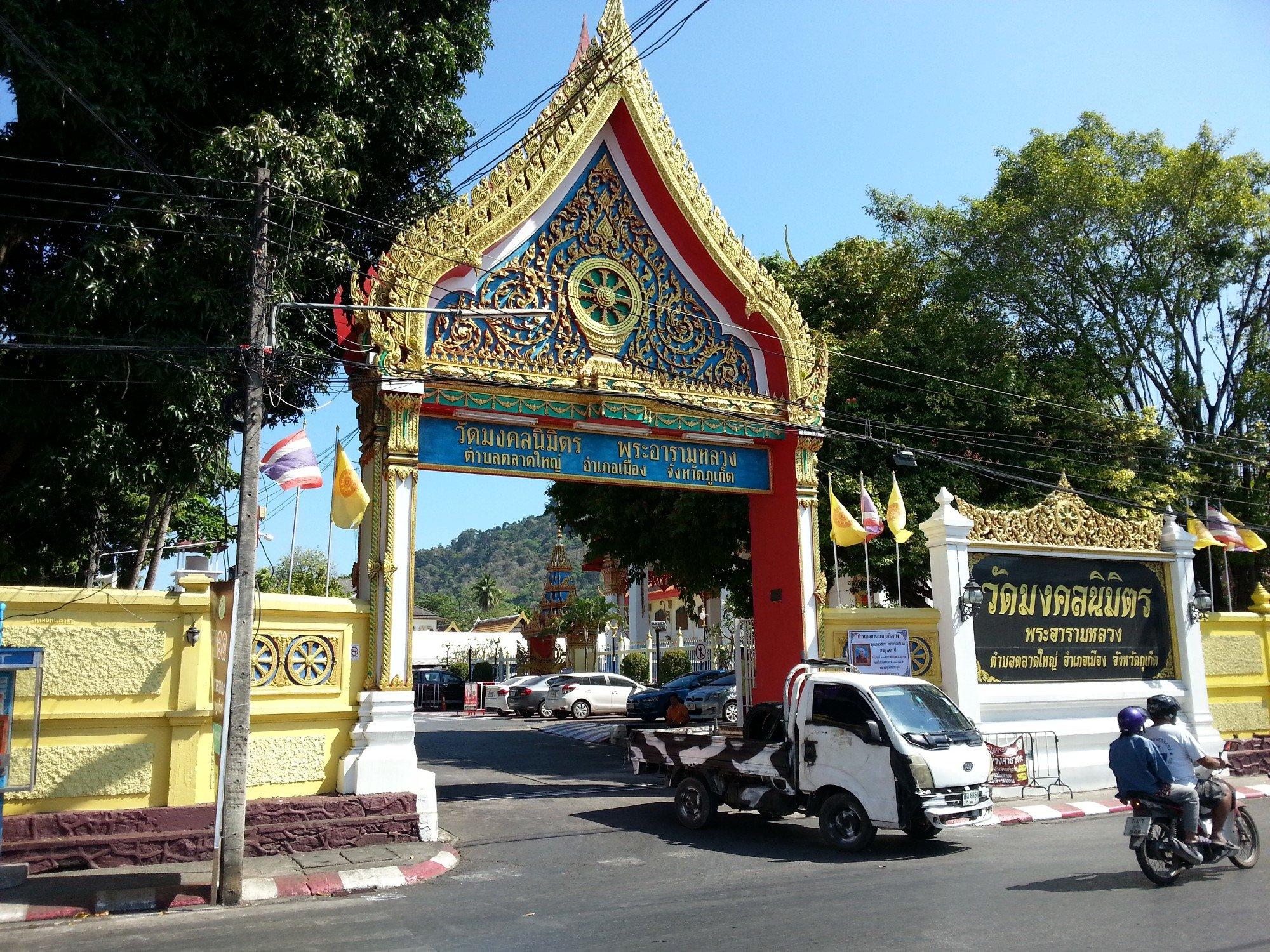 Entrance to Wat Mongkol Nimit