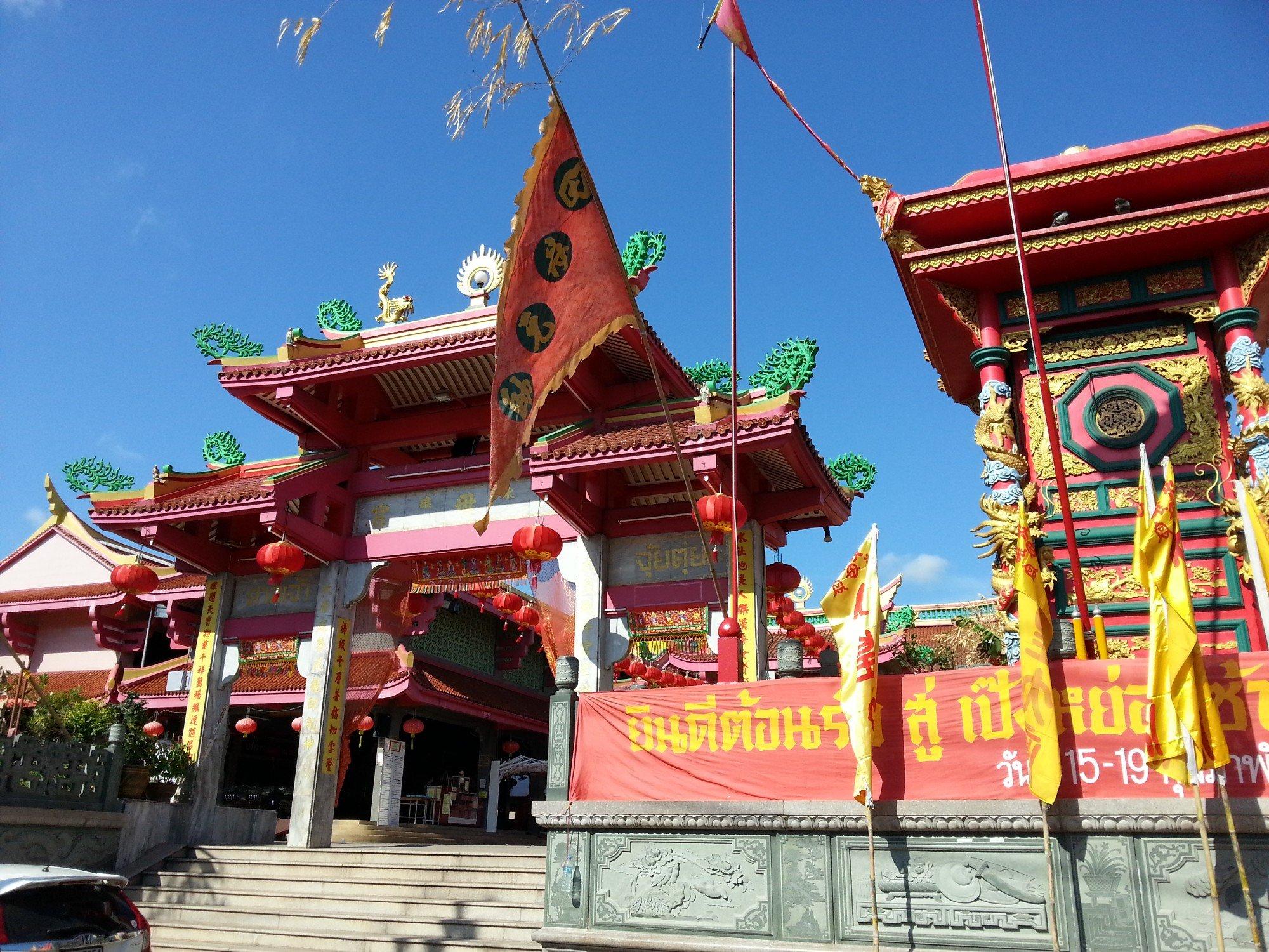 Entrance to the Jui Tui Shrine