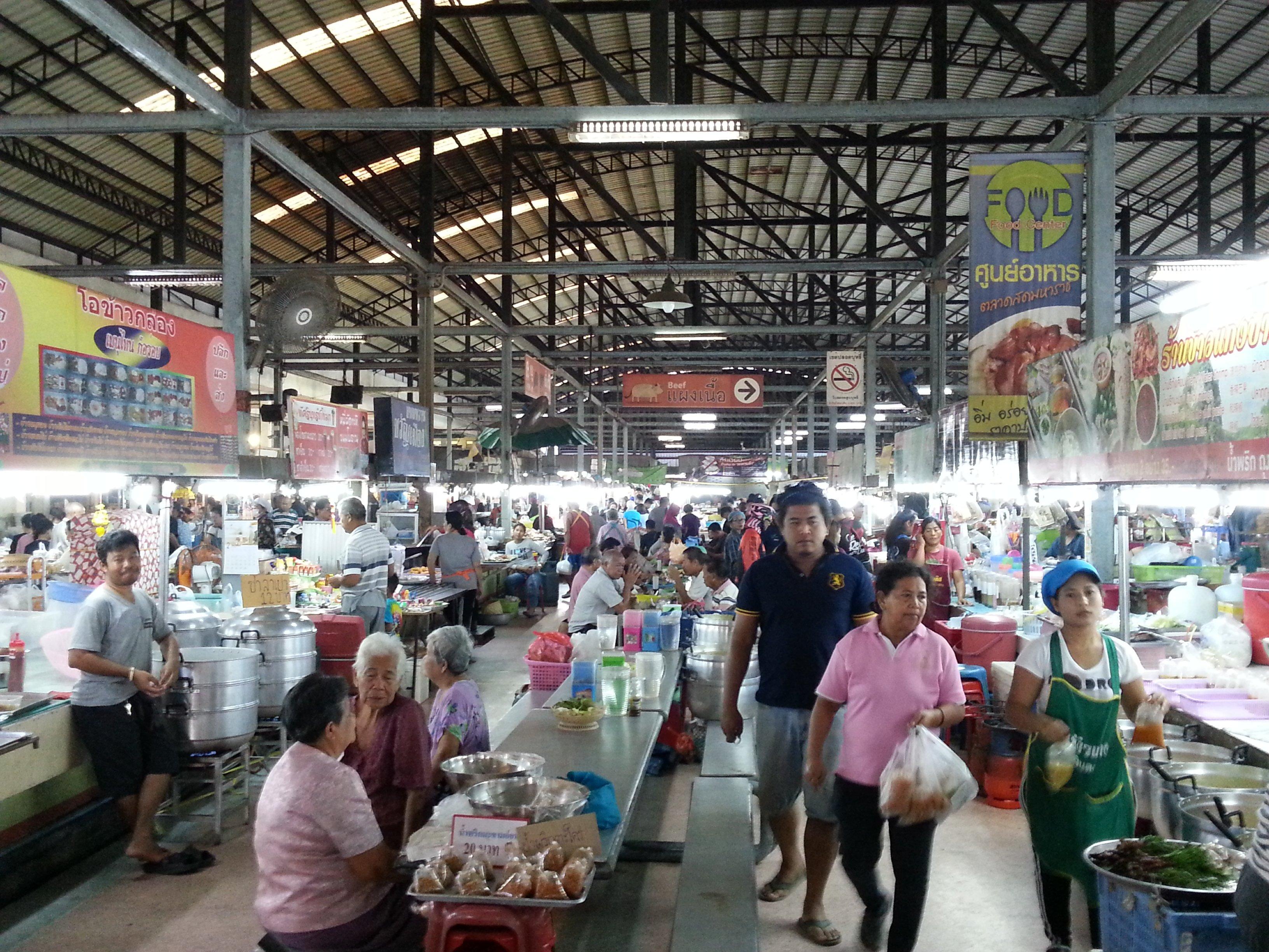 Food court Maharaj Food Market