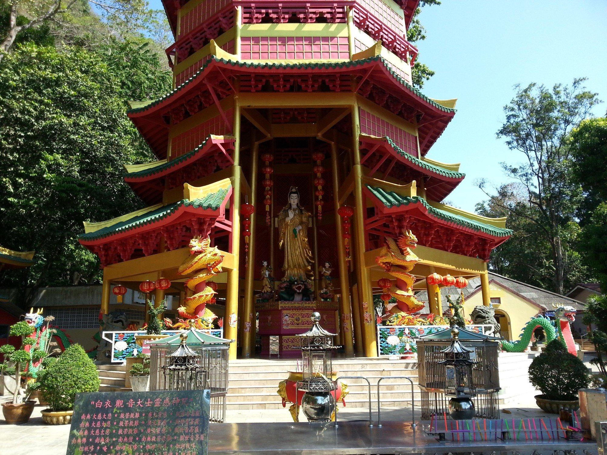 Guan Yin at Wat Tham Suea