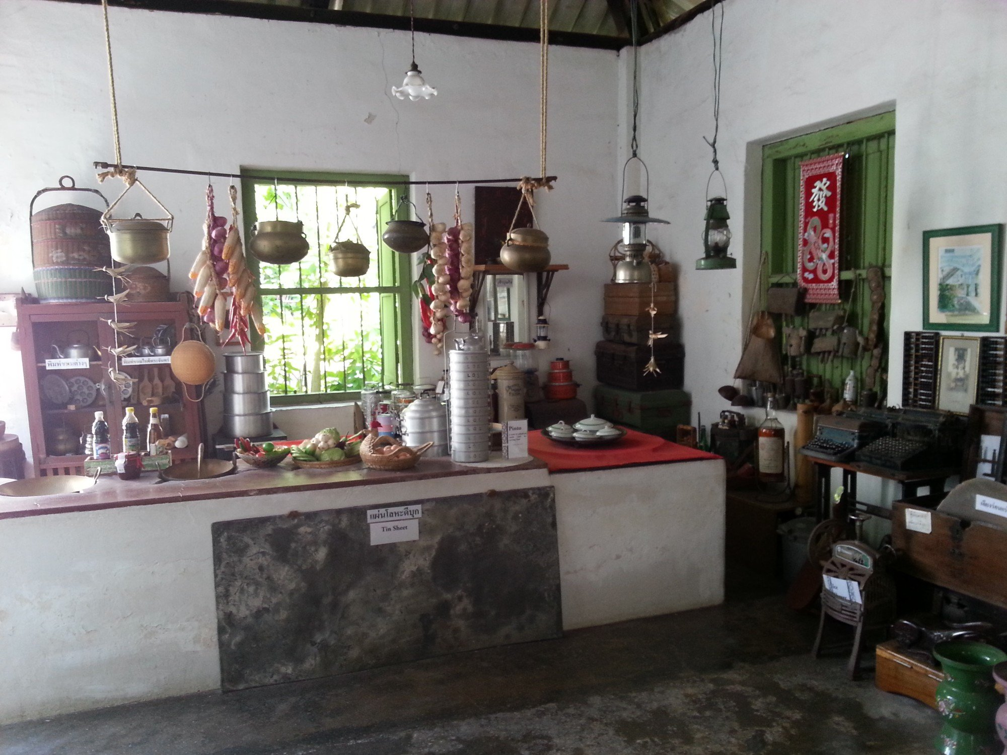 Kitchen in the Chinpracha House
