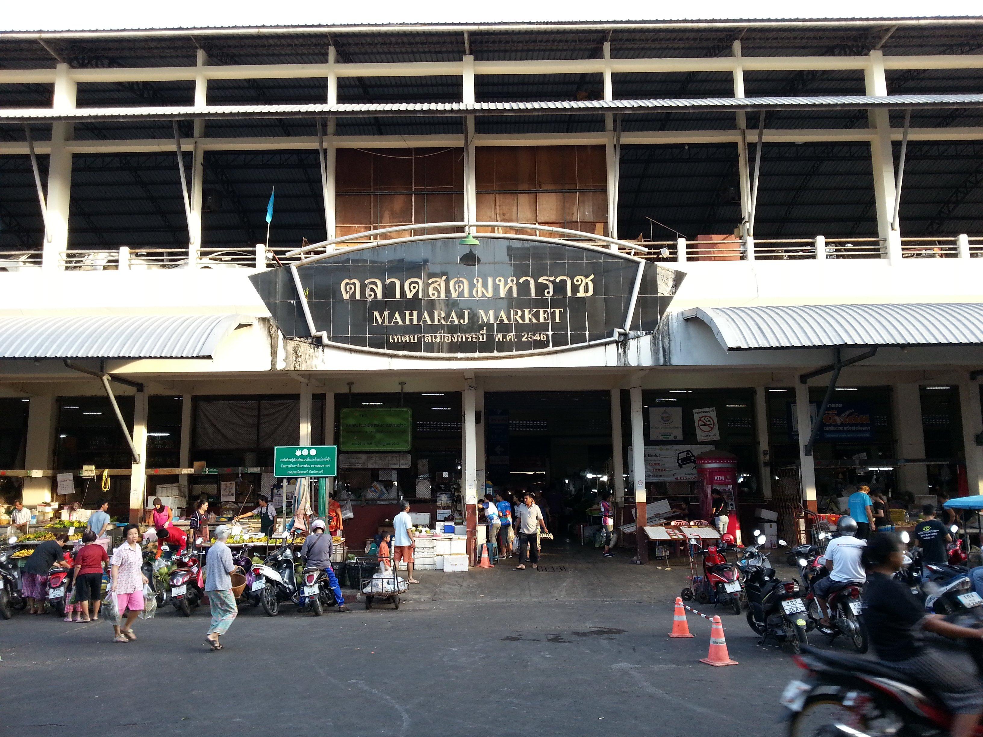 Maharaj Market in Krabi