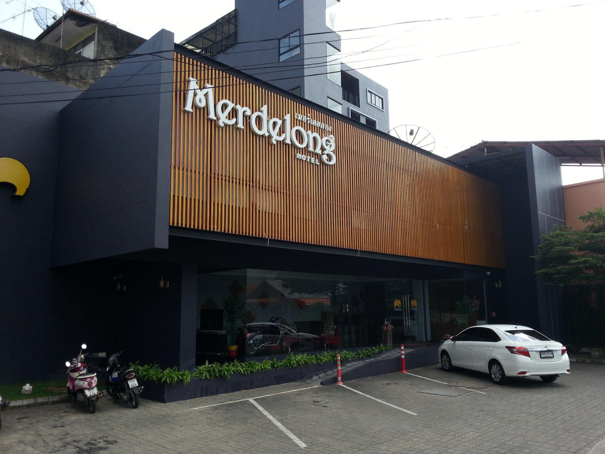 Merdelong Hotel in Phatthalung