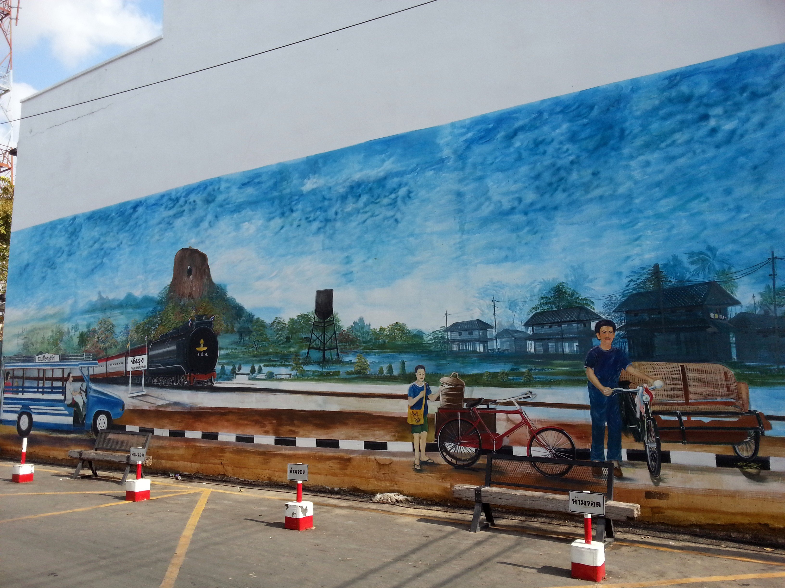Mural by Phatthalung Railway Station