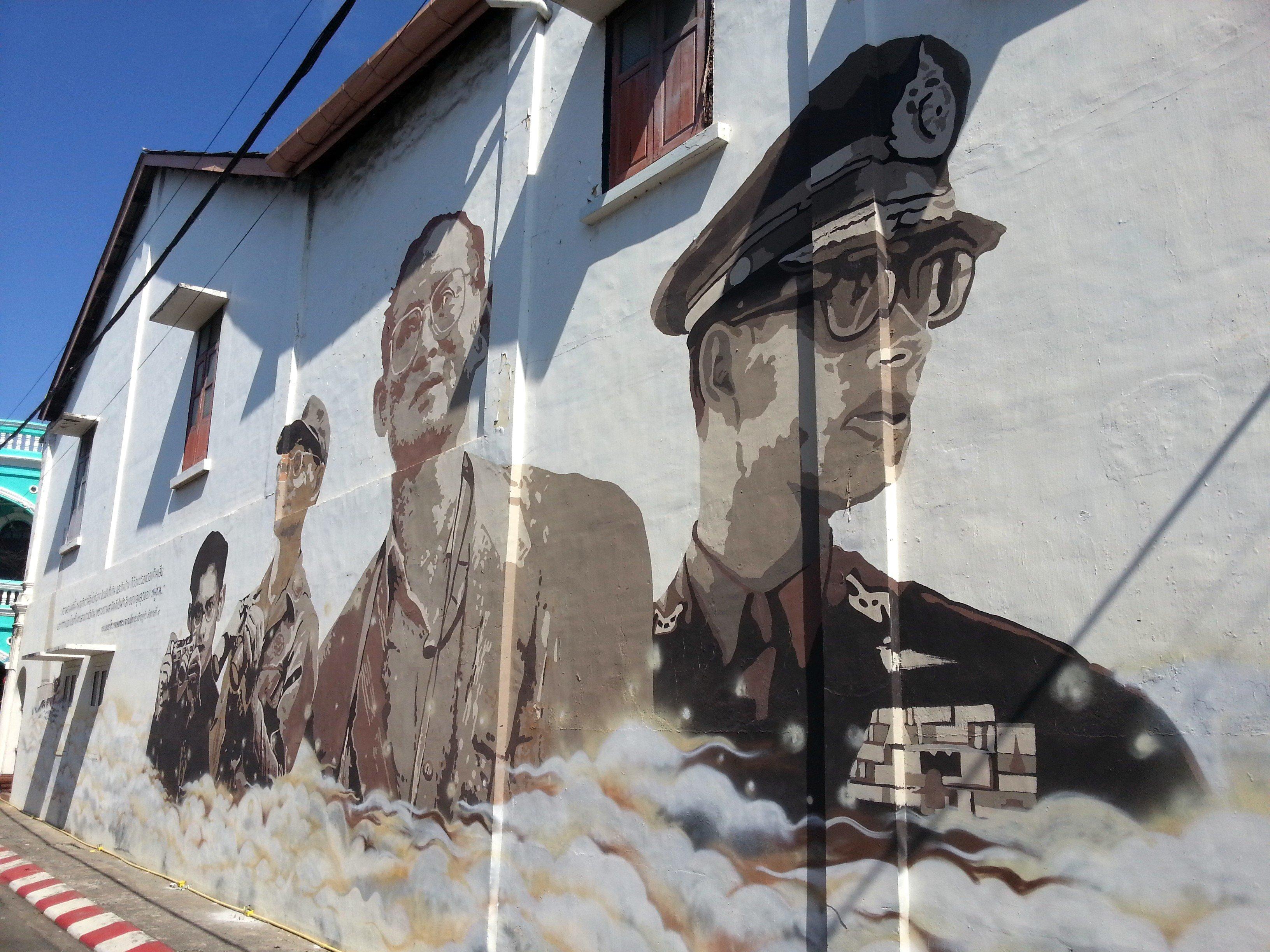 Mural of Rama 9 on the Dibuk Road