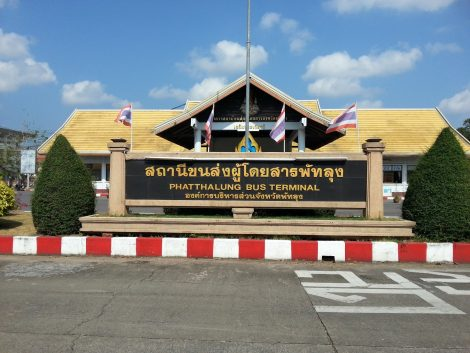 Phatthalung Bus Station