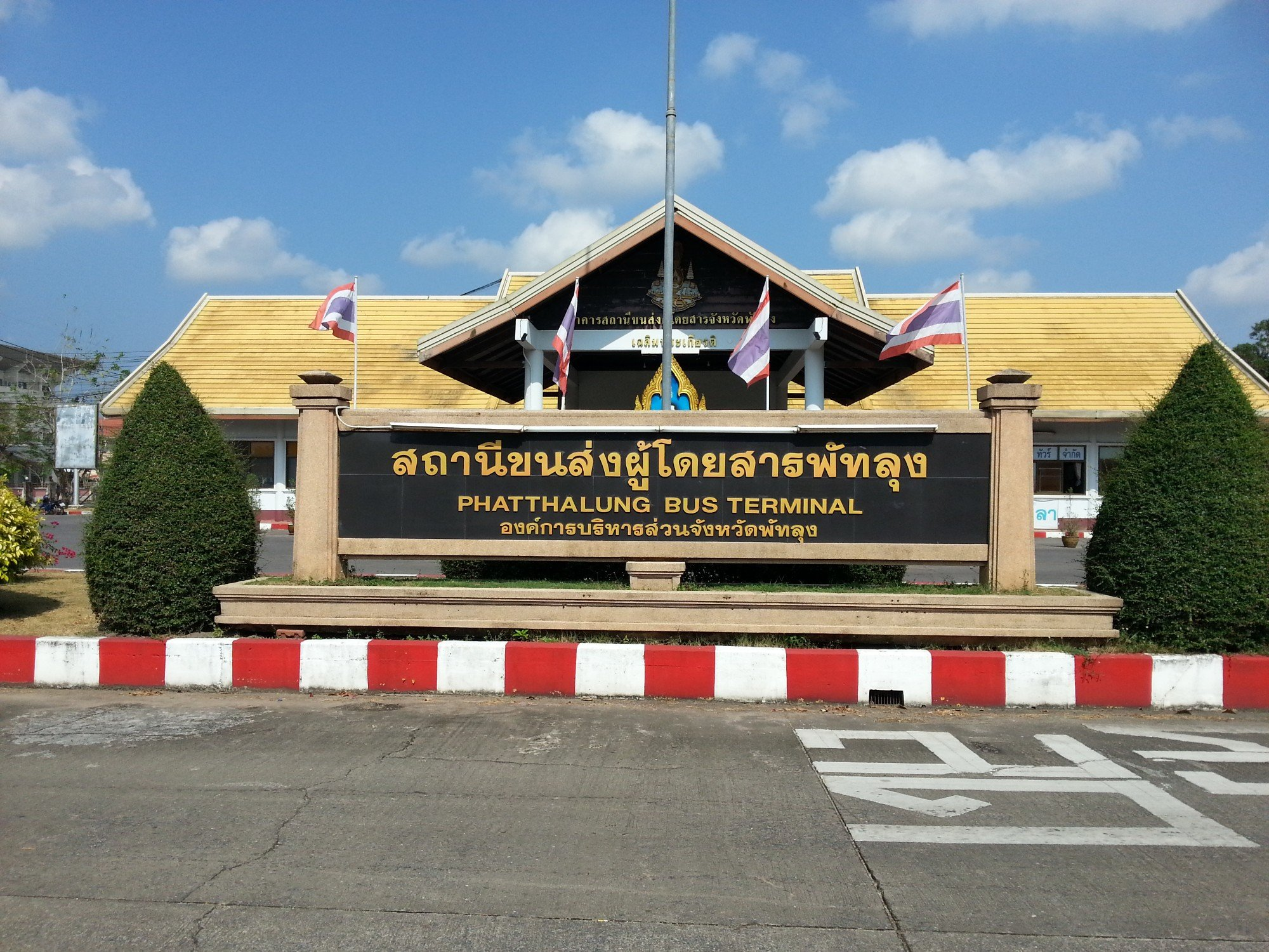 Phatthalung Bus Station