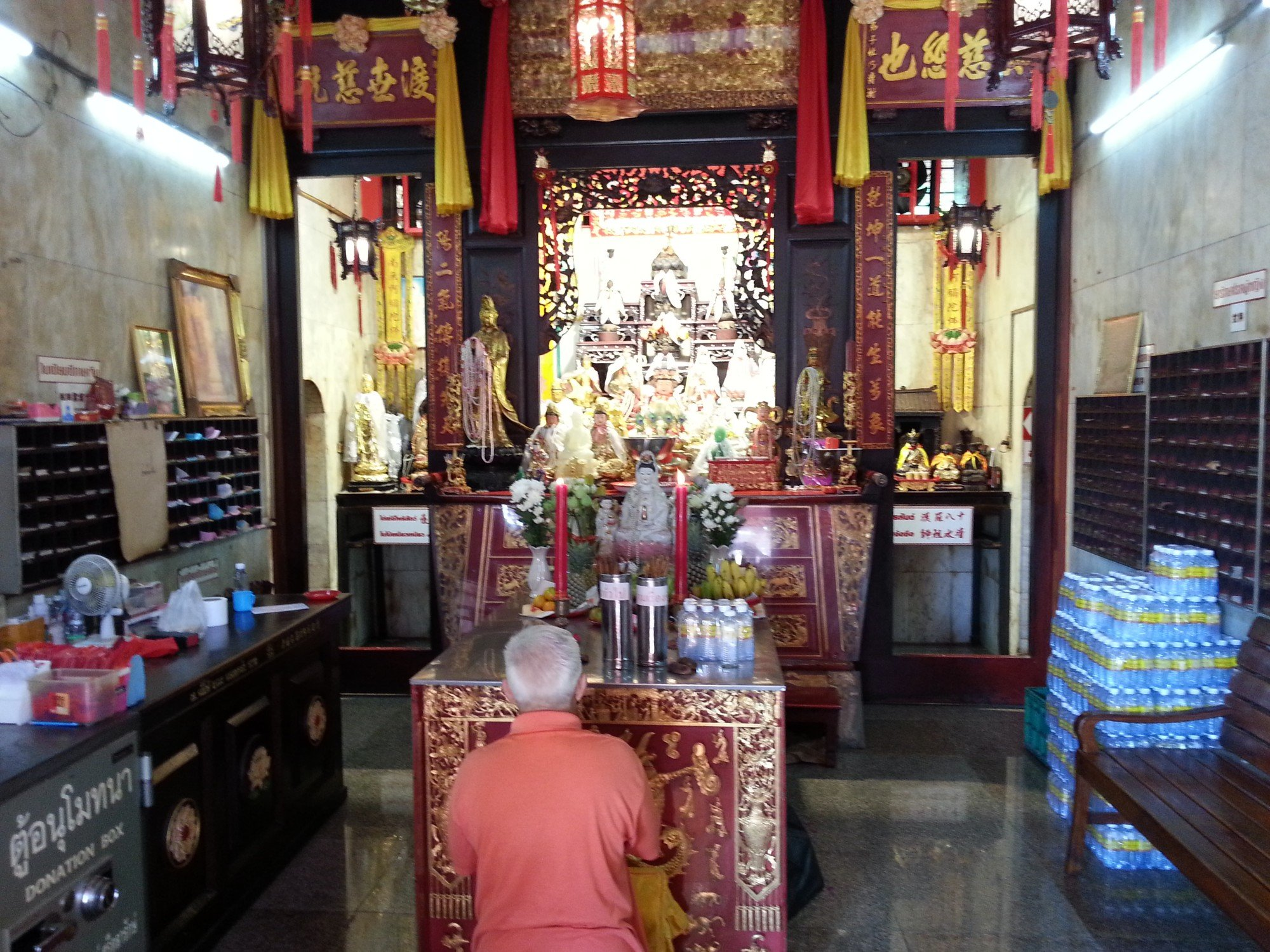 Put Cho Shrine in Phuket Town