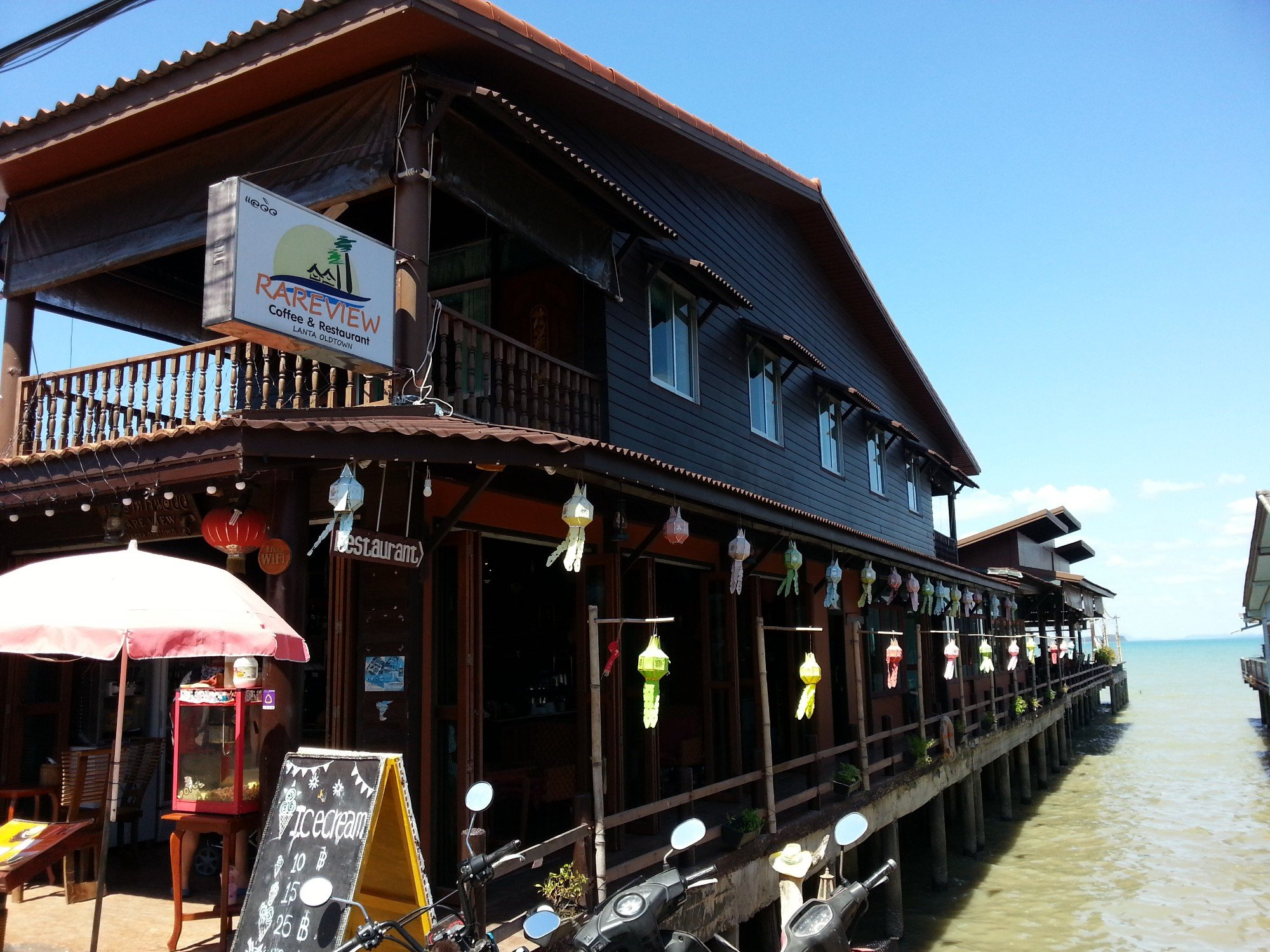 Rareview Restaurant in Koh Lanta
