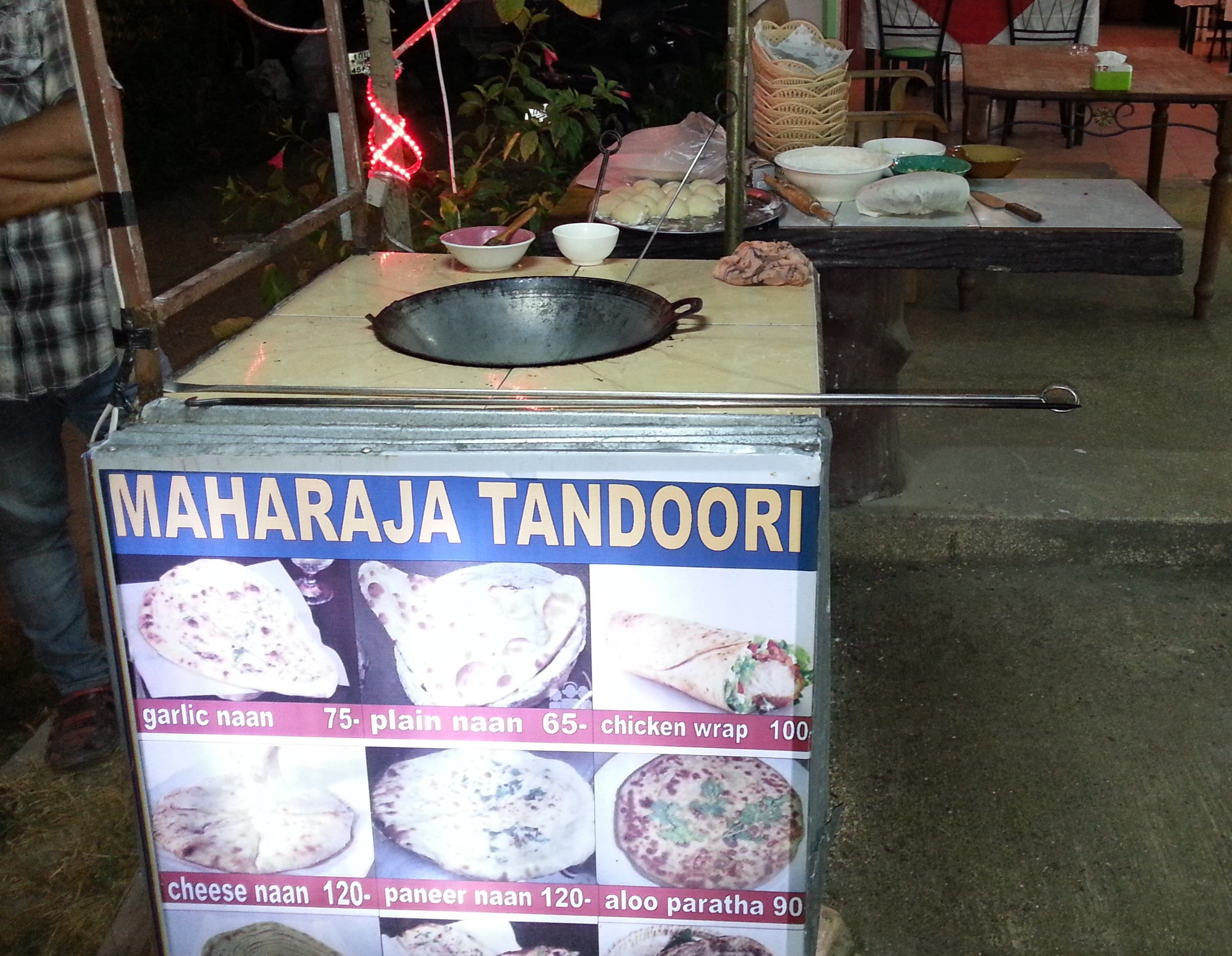 Tandoor oven at the Maharaja Restaurant