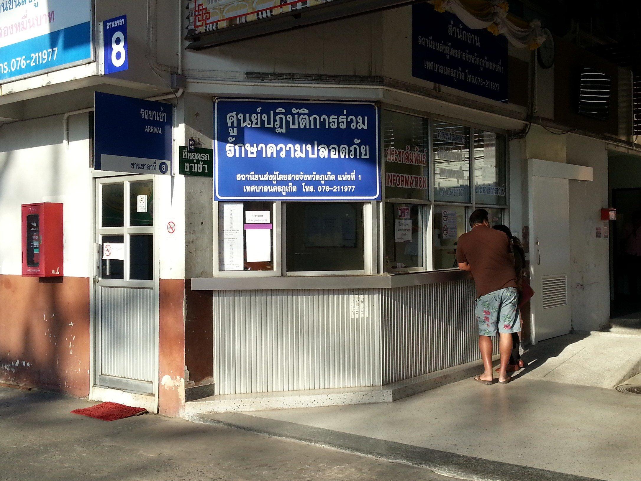 Ticket counter at Phuket Bus Terminal 1