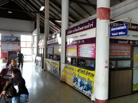 Ticket offices at Phatthalung Bus Station