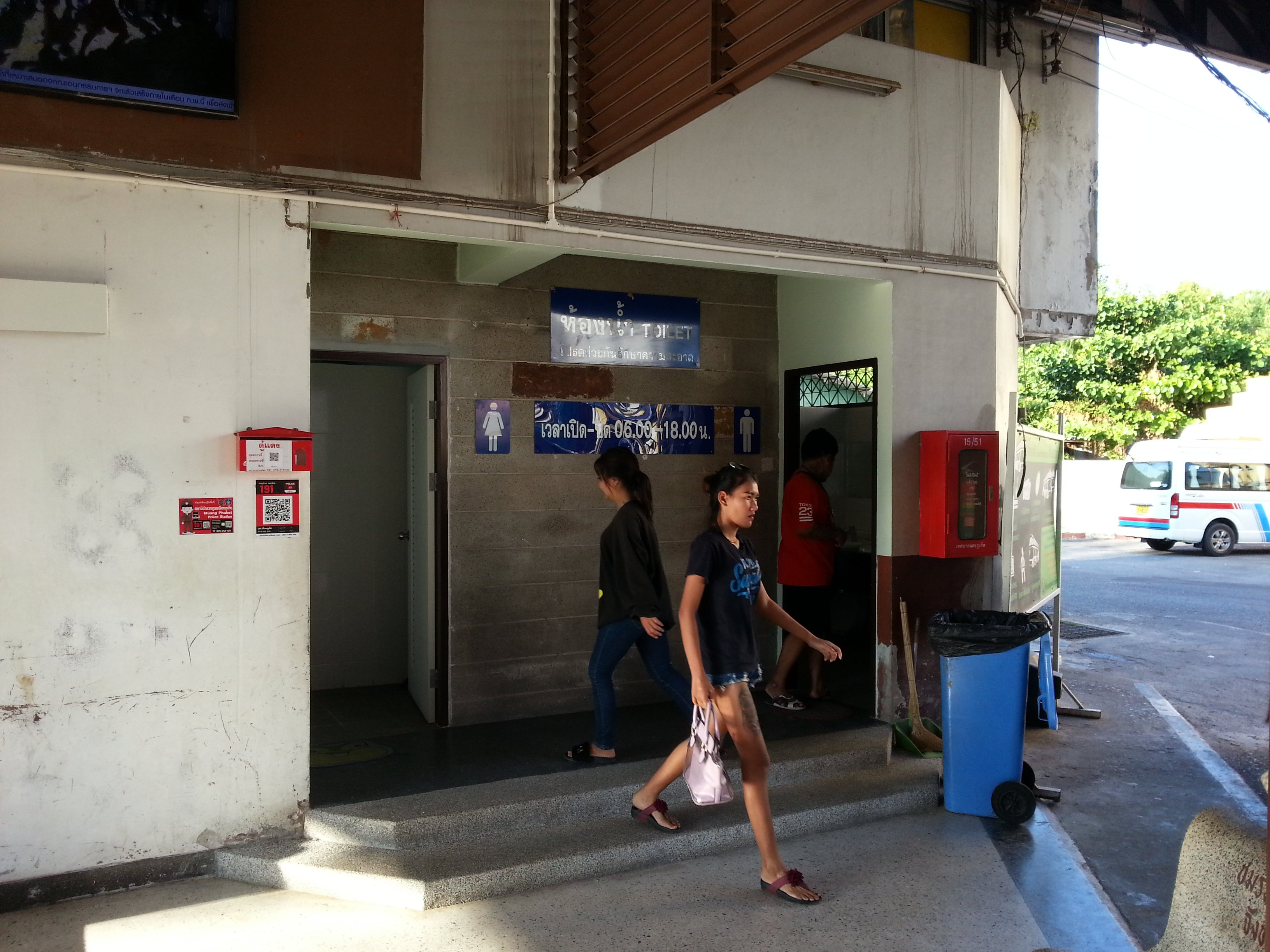Toilets are located at the far end of Phuket Bus Terminal 1