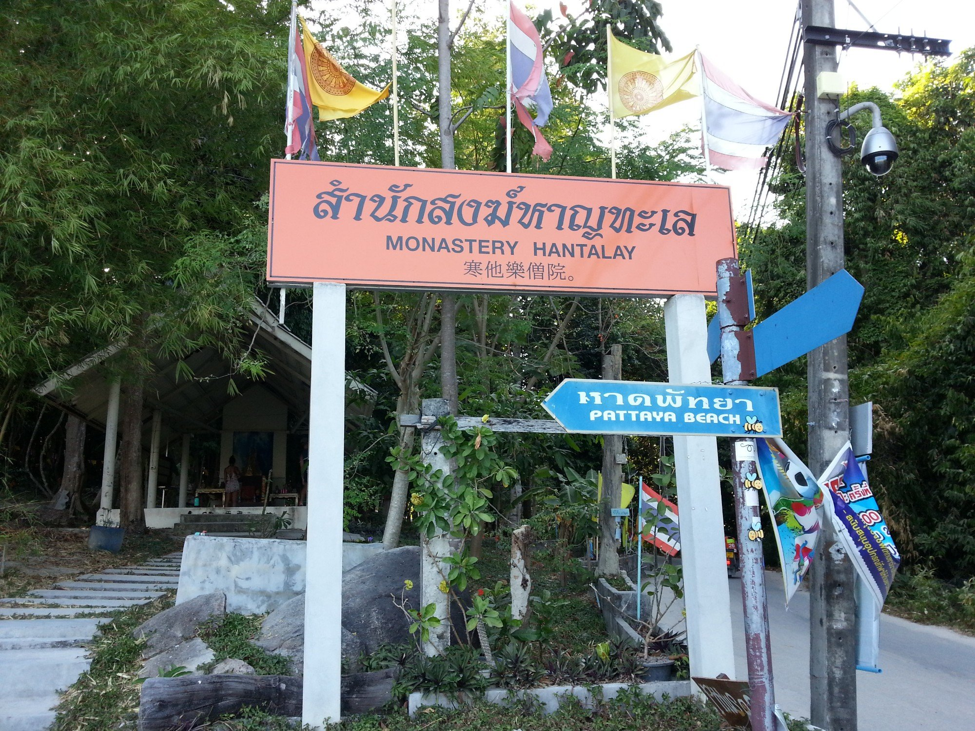Wat Hantalay in Koh Lipe