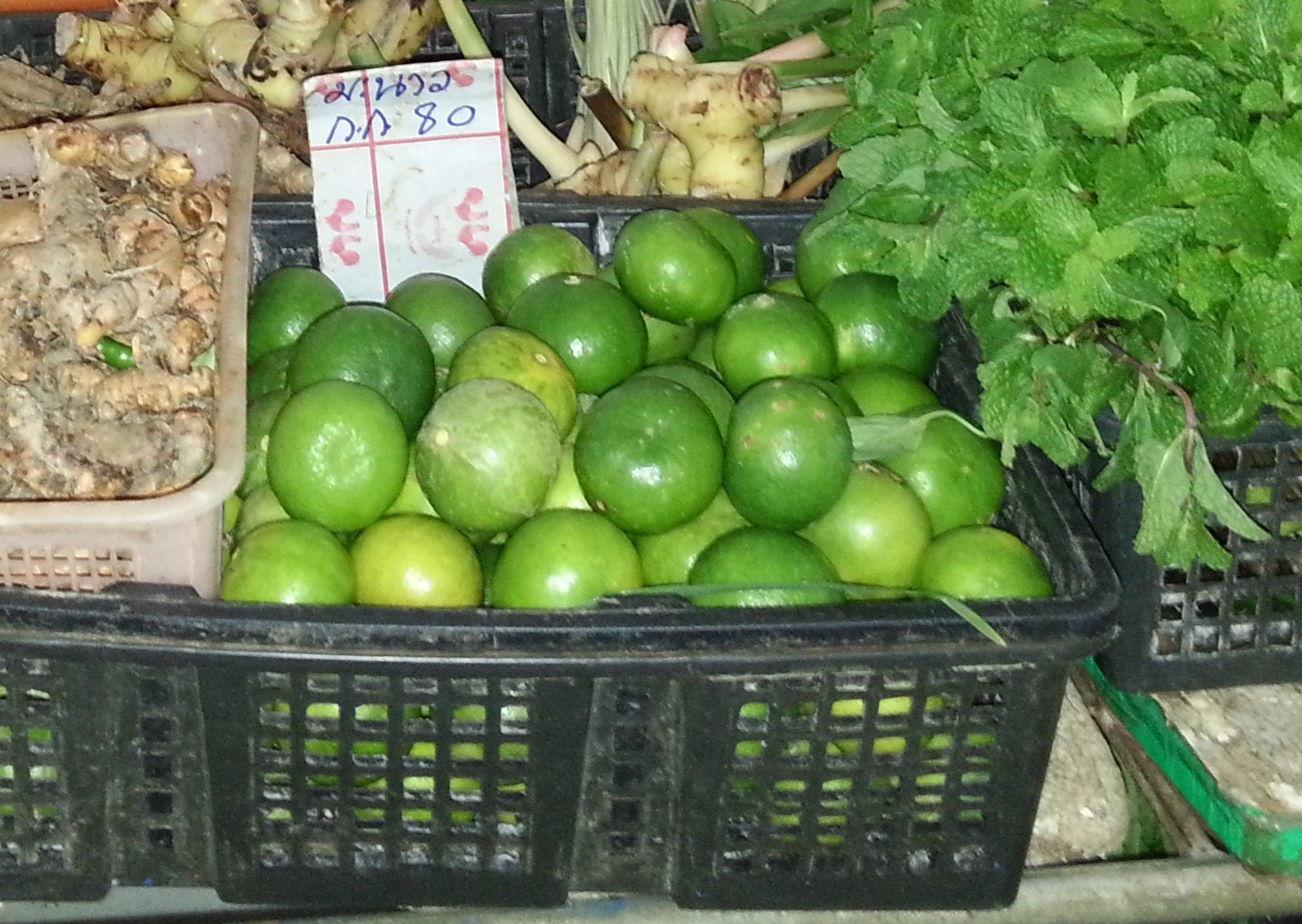 'manao' is the Thai word for lime