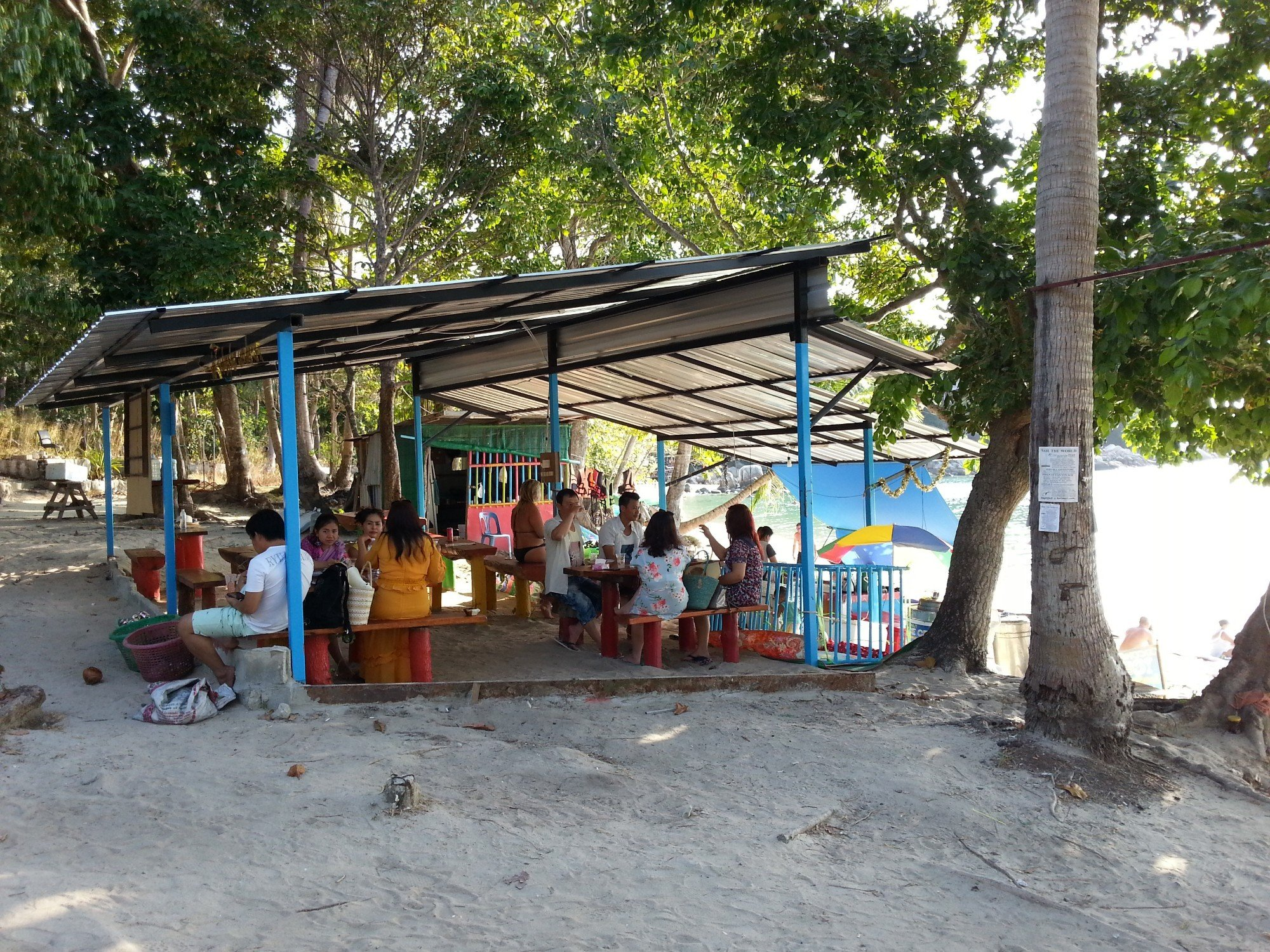 Banana Bar on Sunset Beach