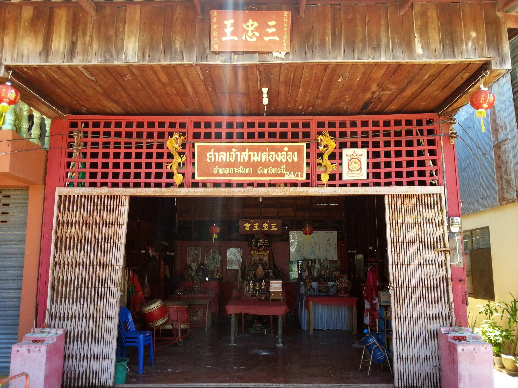 Chinese shrine in Koh Lanta Old Town
