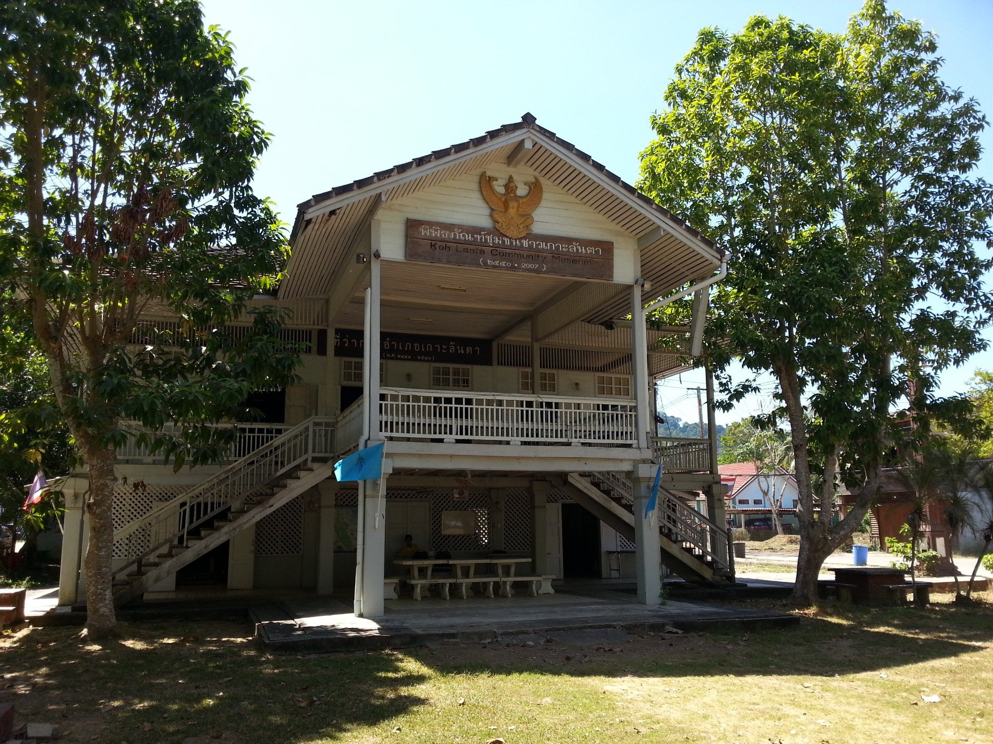 Community Museum in Koh Lanta Old Town