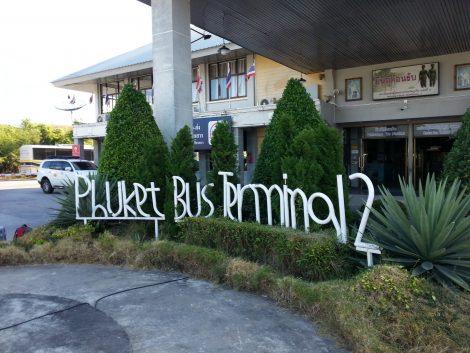Entrance to Phuket Bus Terminal 2