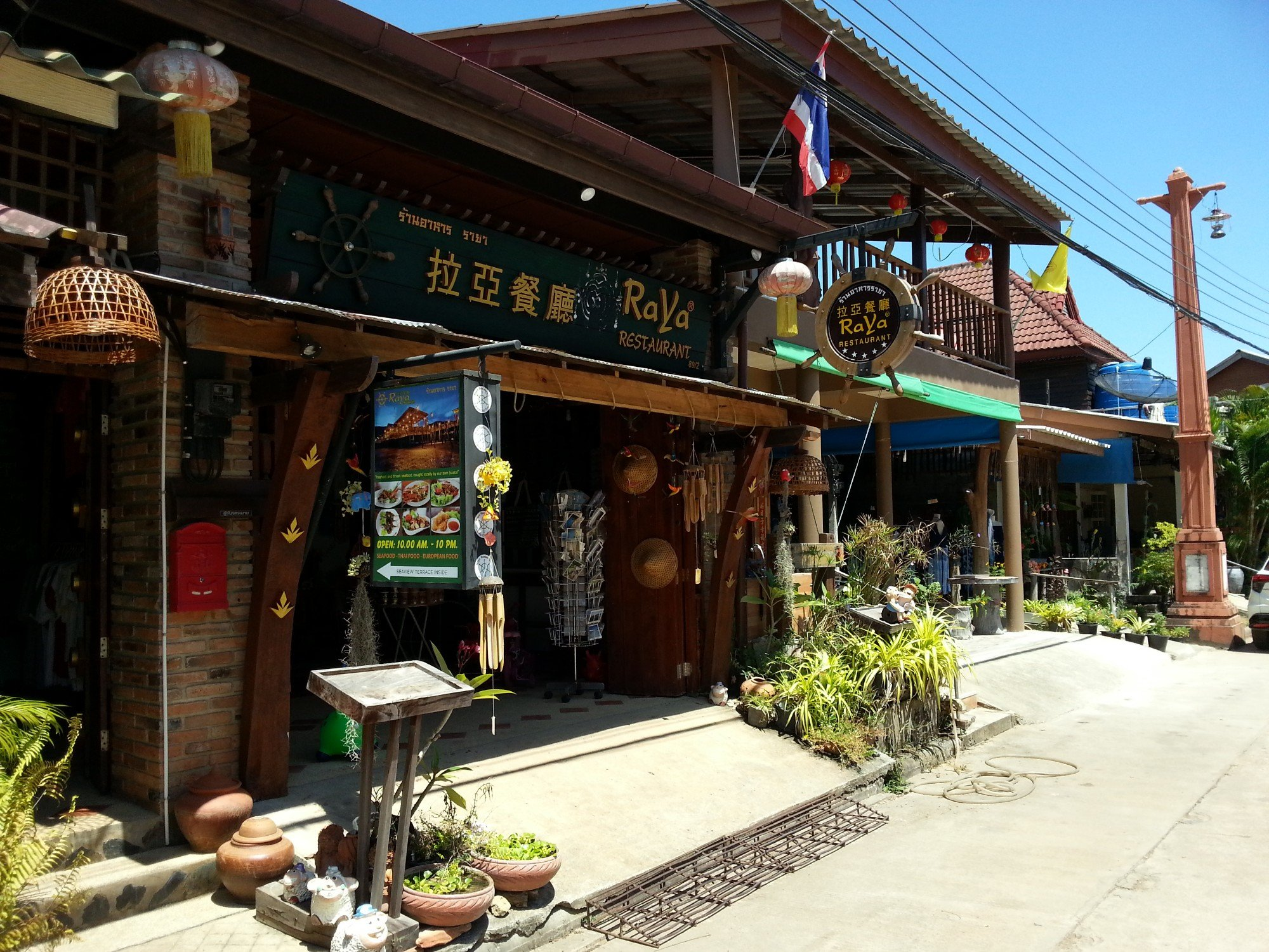RaYa Restaurant in Koh Lanta Old Town