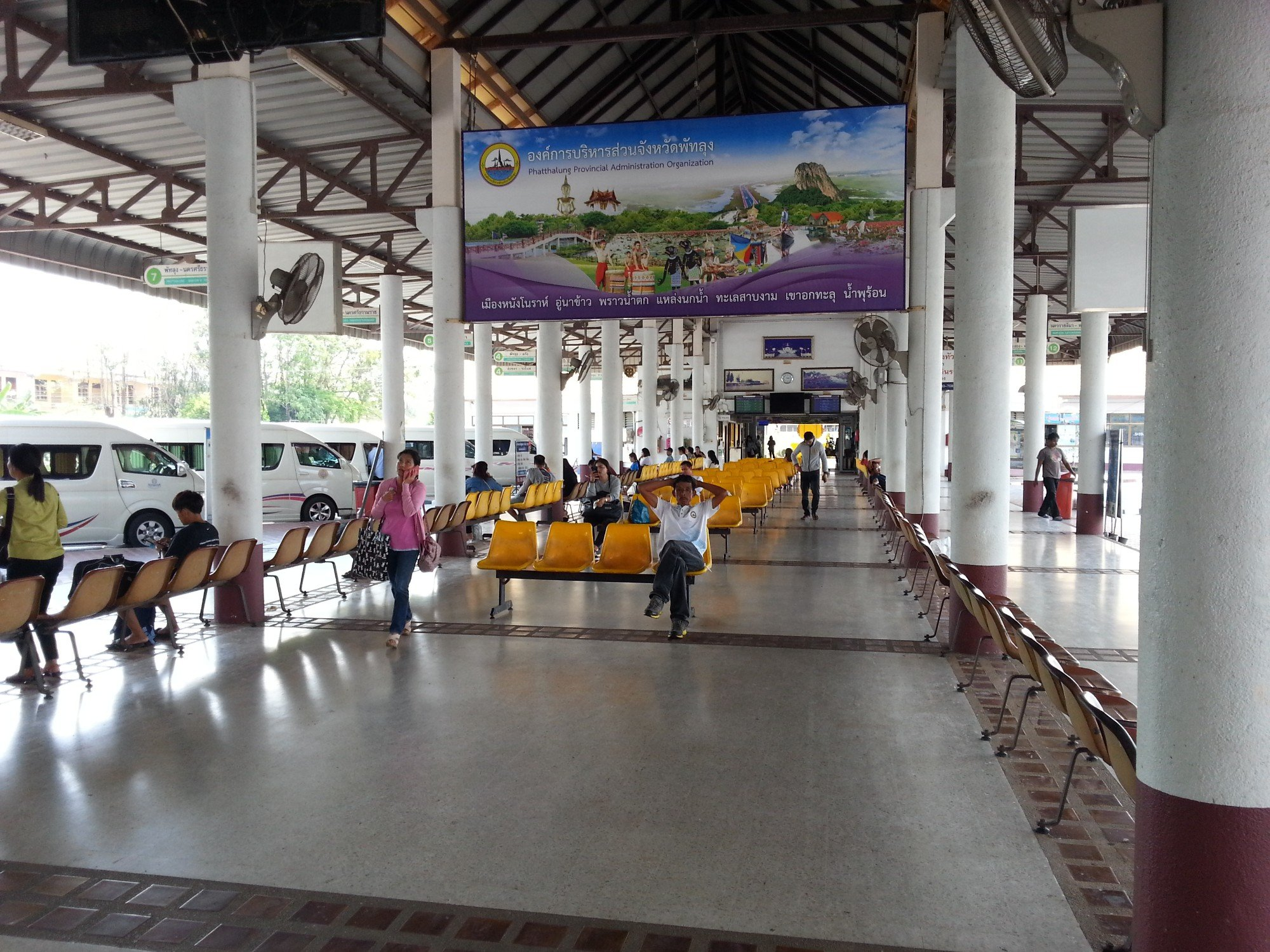 Satun Bus Station