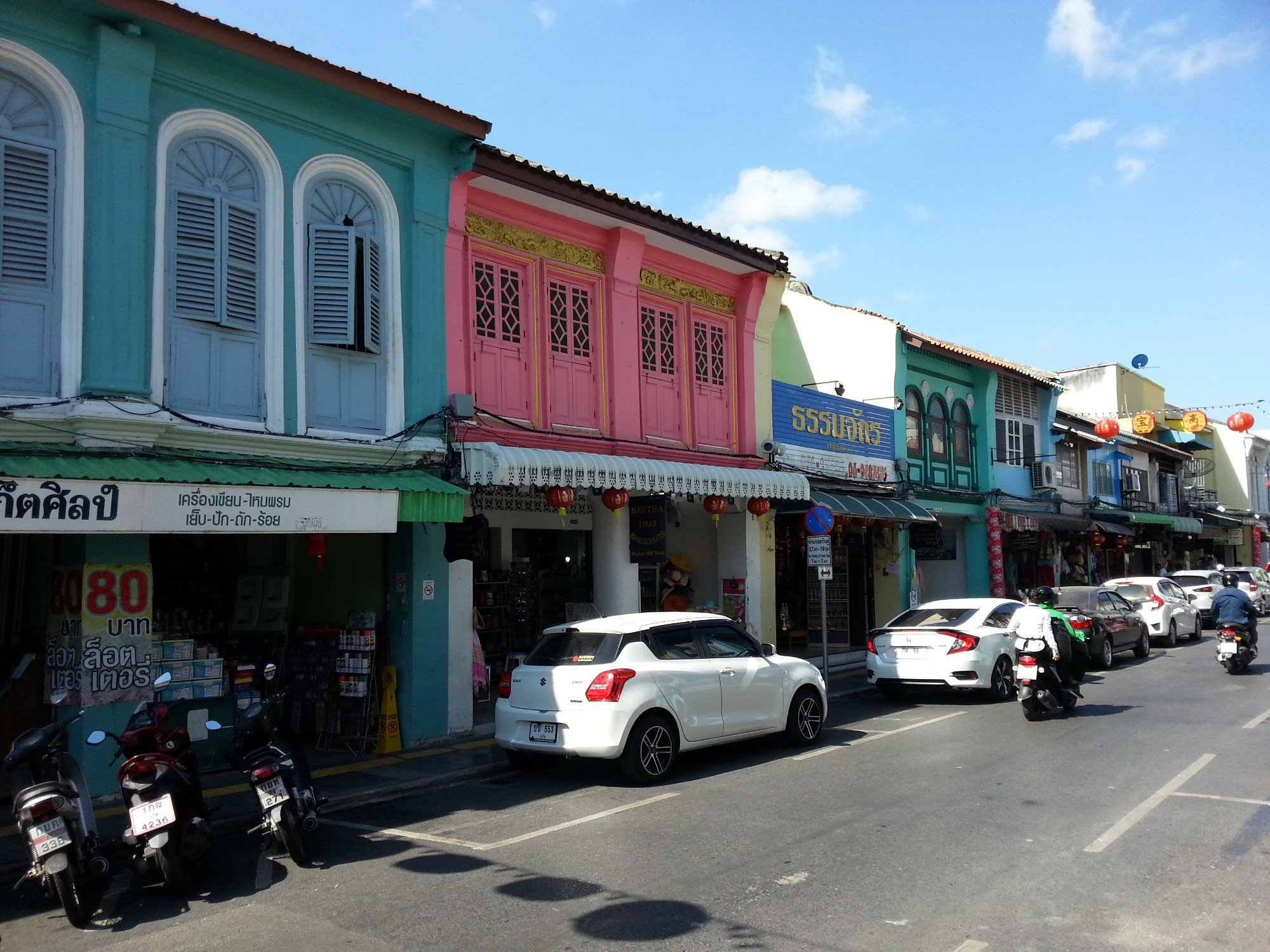 Shop houses on the Thalang Road
