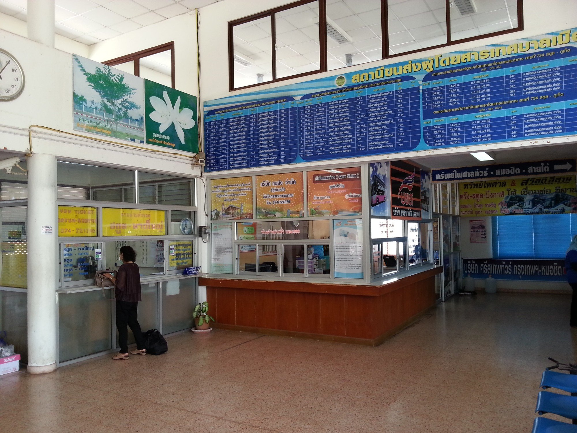 Ticket Counters at Satun Bus Station