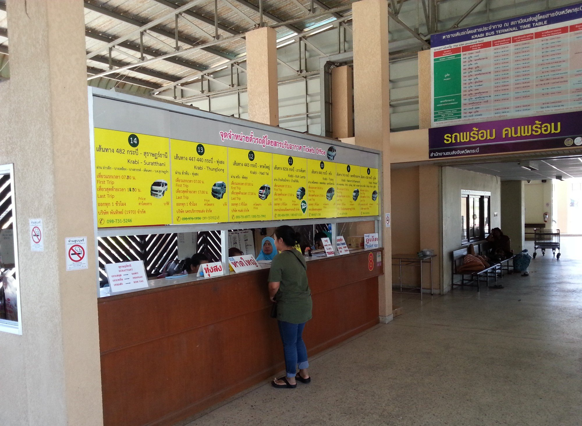 Ticket offices at Krabi Bus Terminal