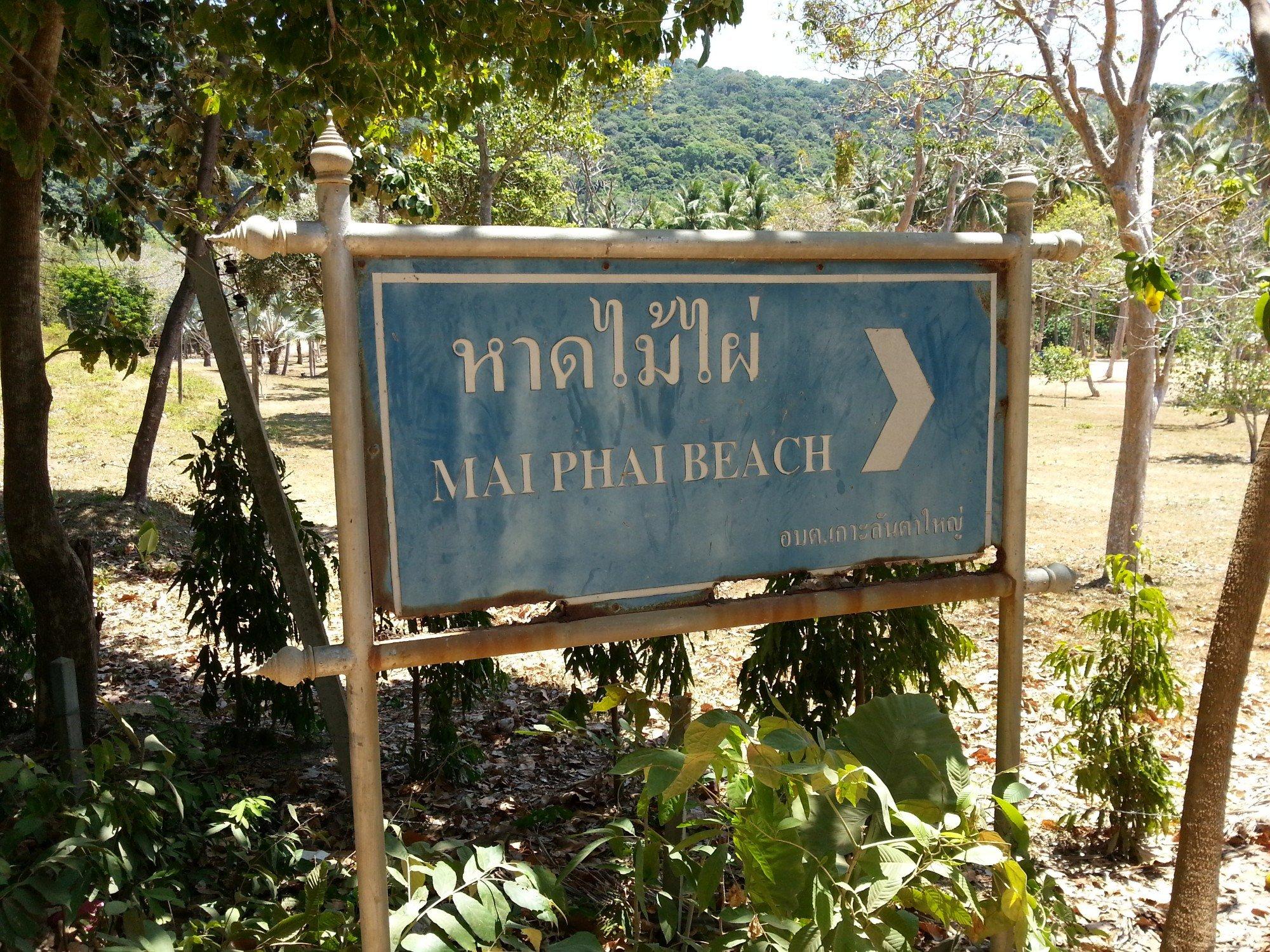Turning to Bamboo Beach