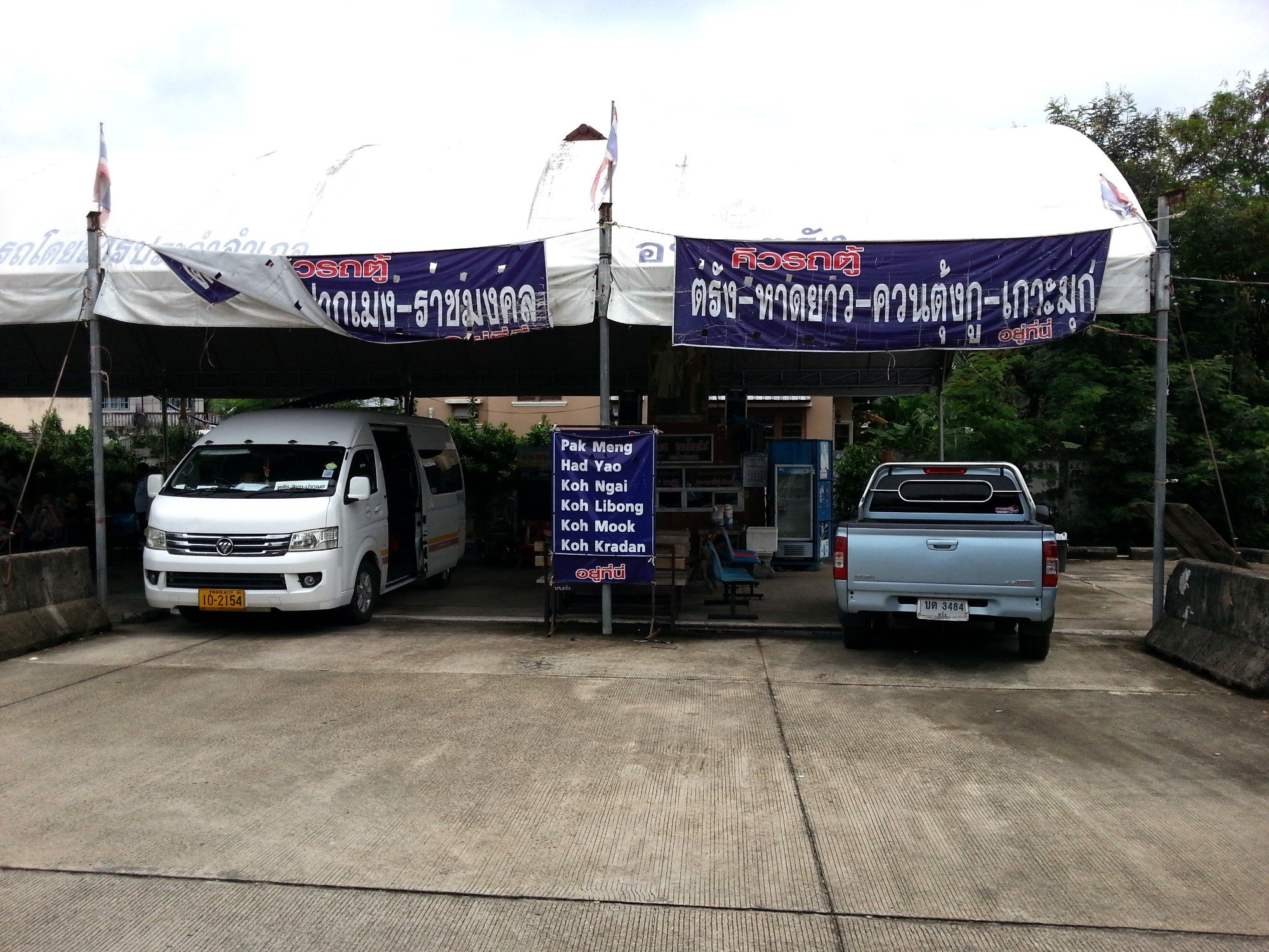 Minivan services to the islands