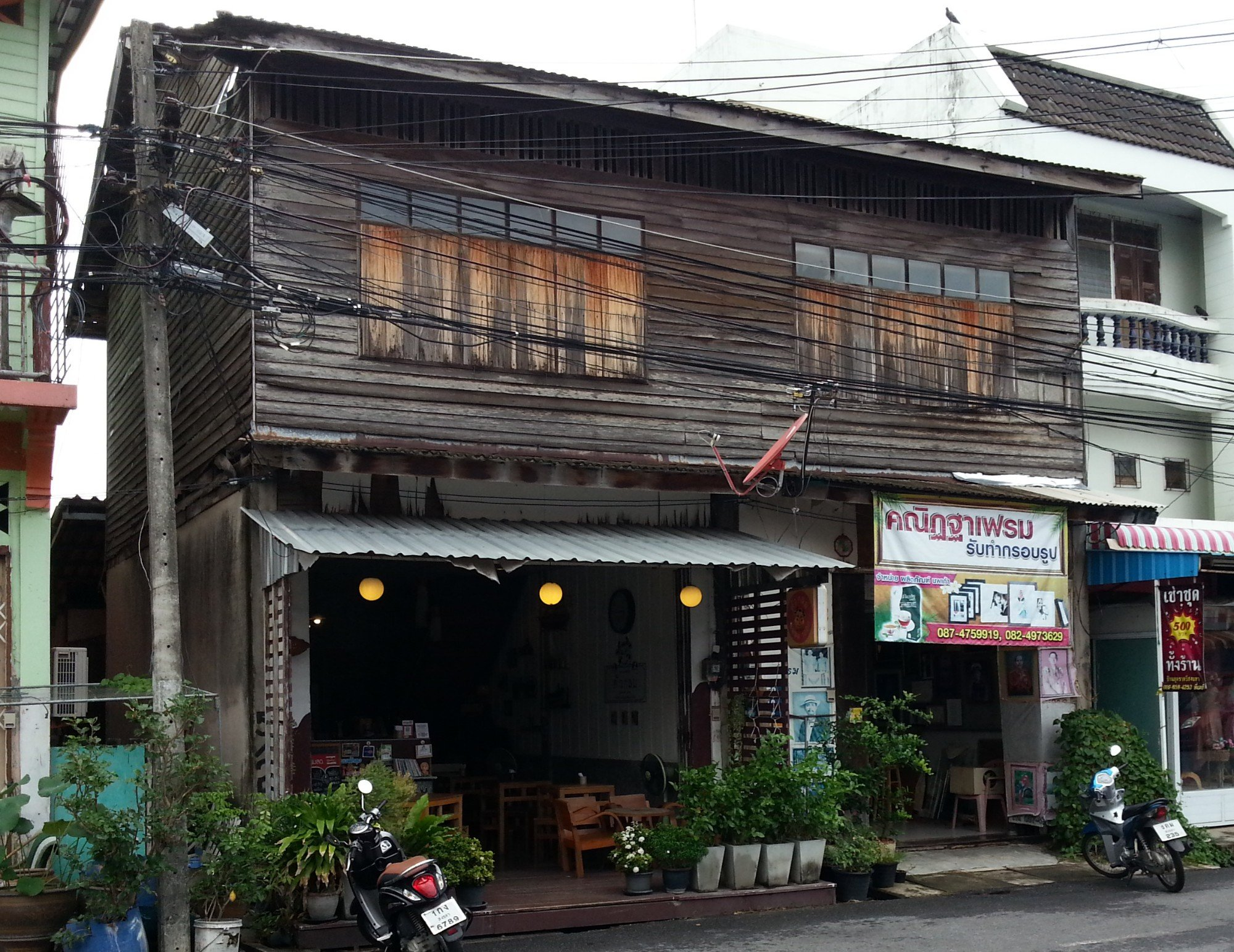Chinese style shop house in Songkhla Old Town
