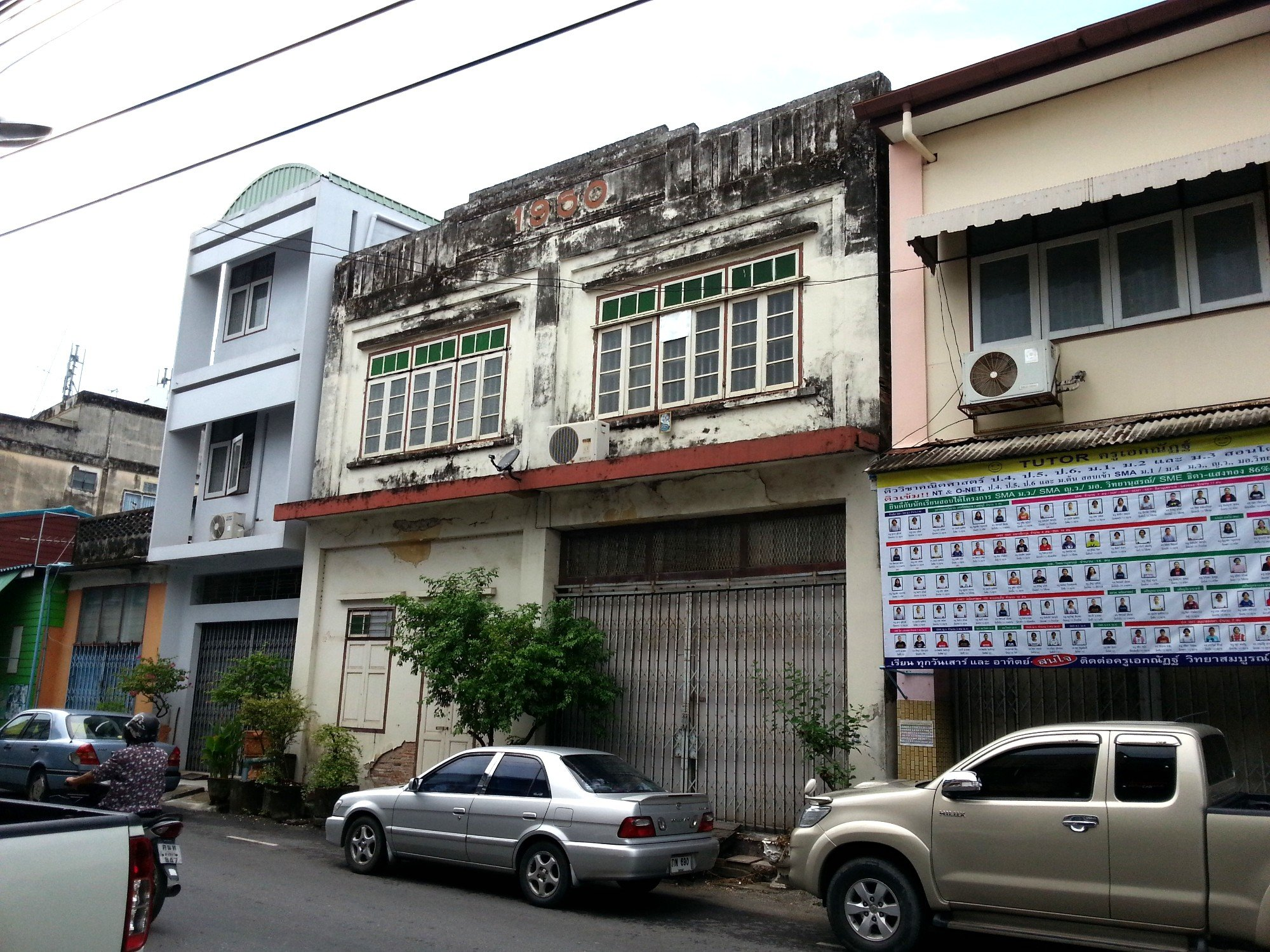 Modern Chinese shop house in Songkhla Old Town