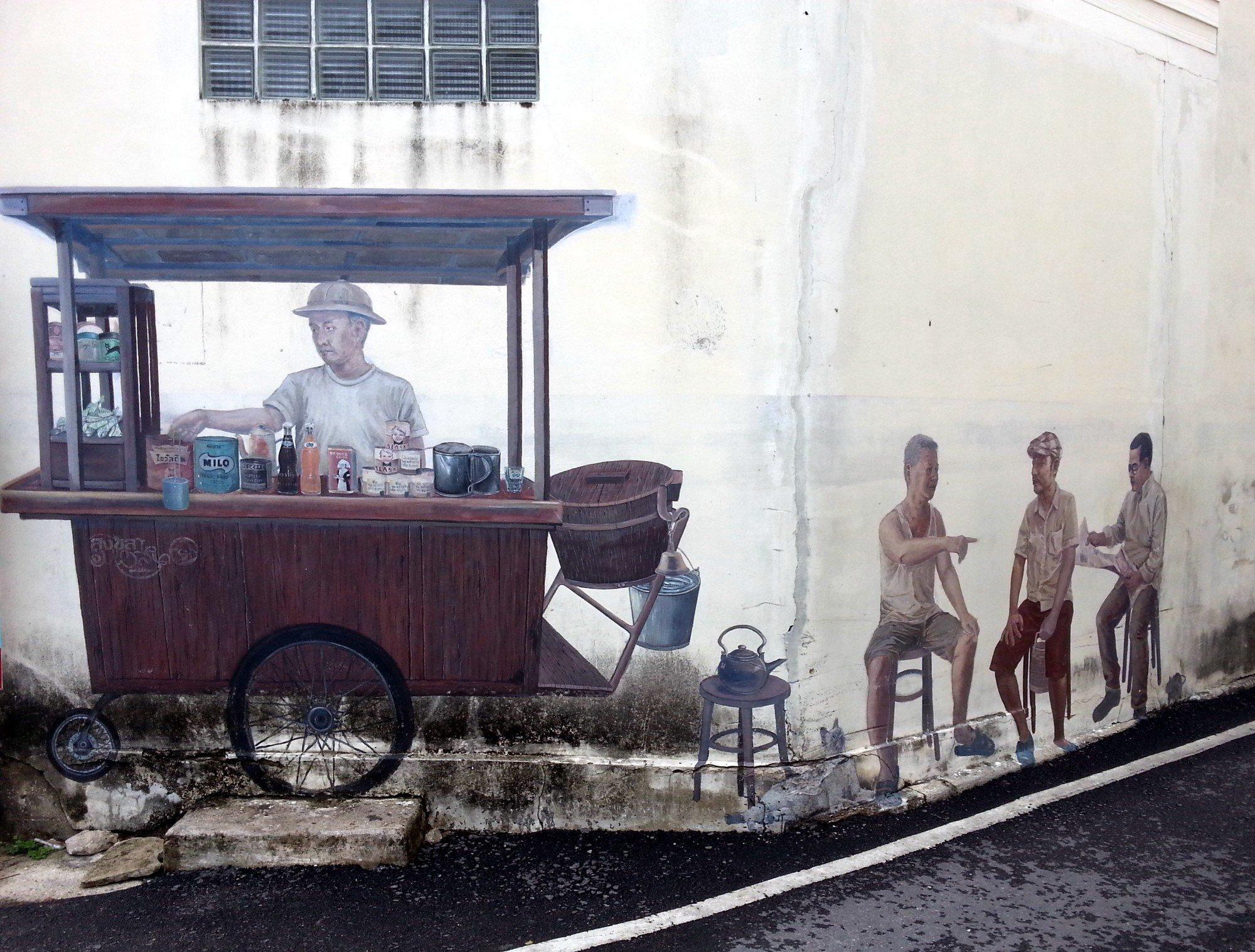 Street Corner Coffee Stall mural in Songkhla