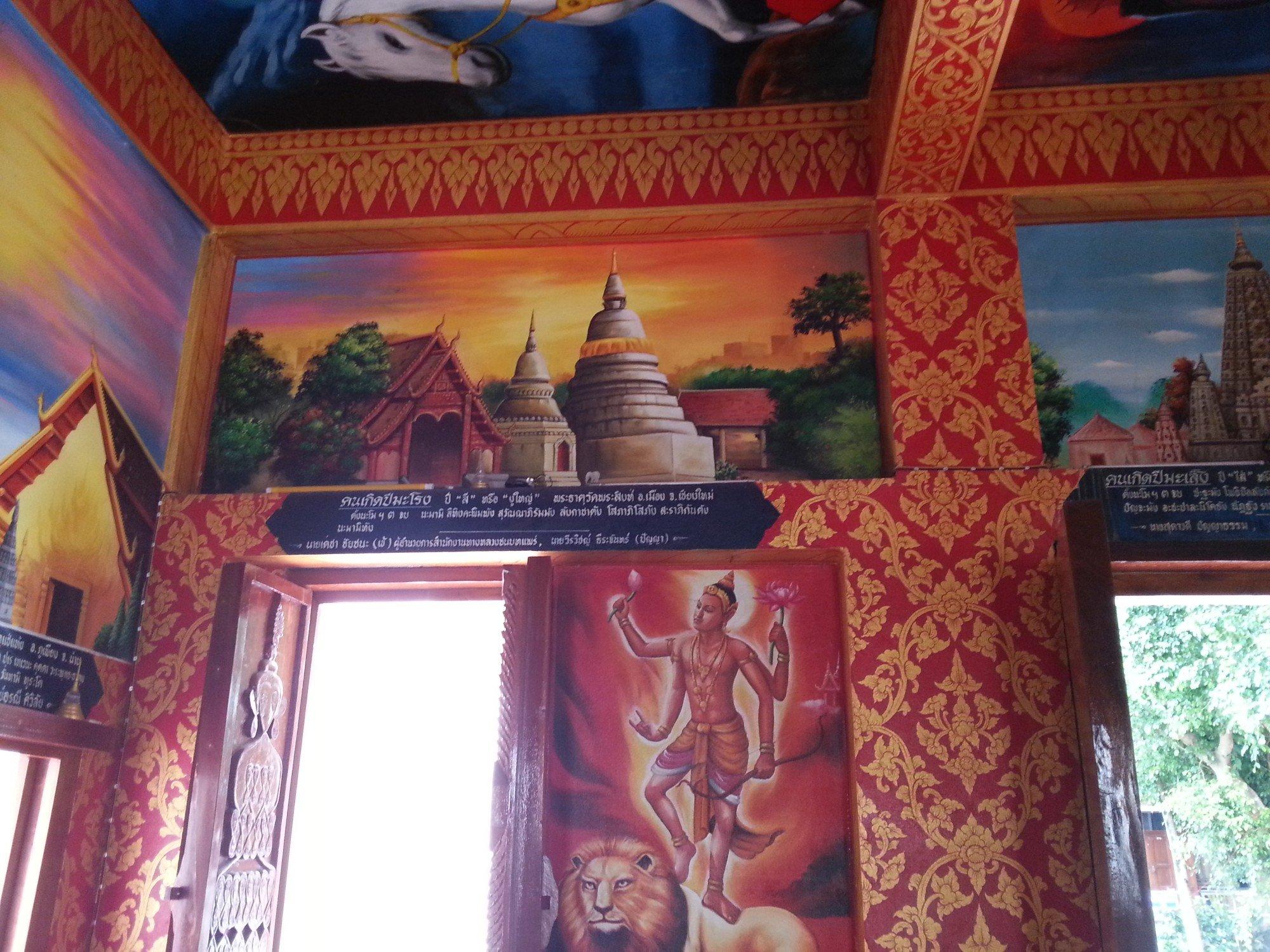 Wall murals at Wat Phong Sunan