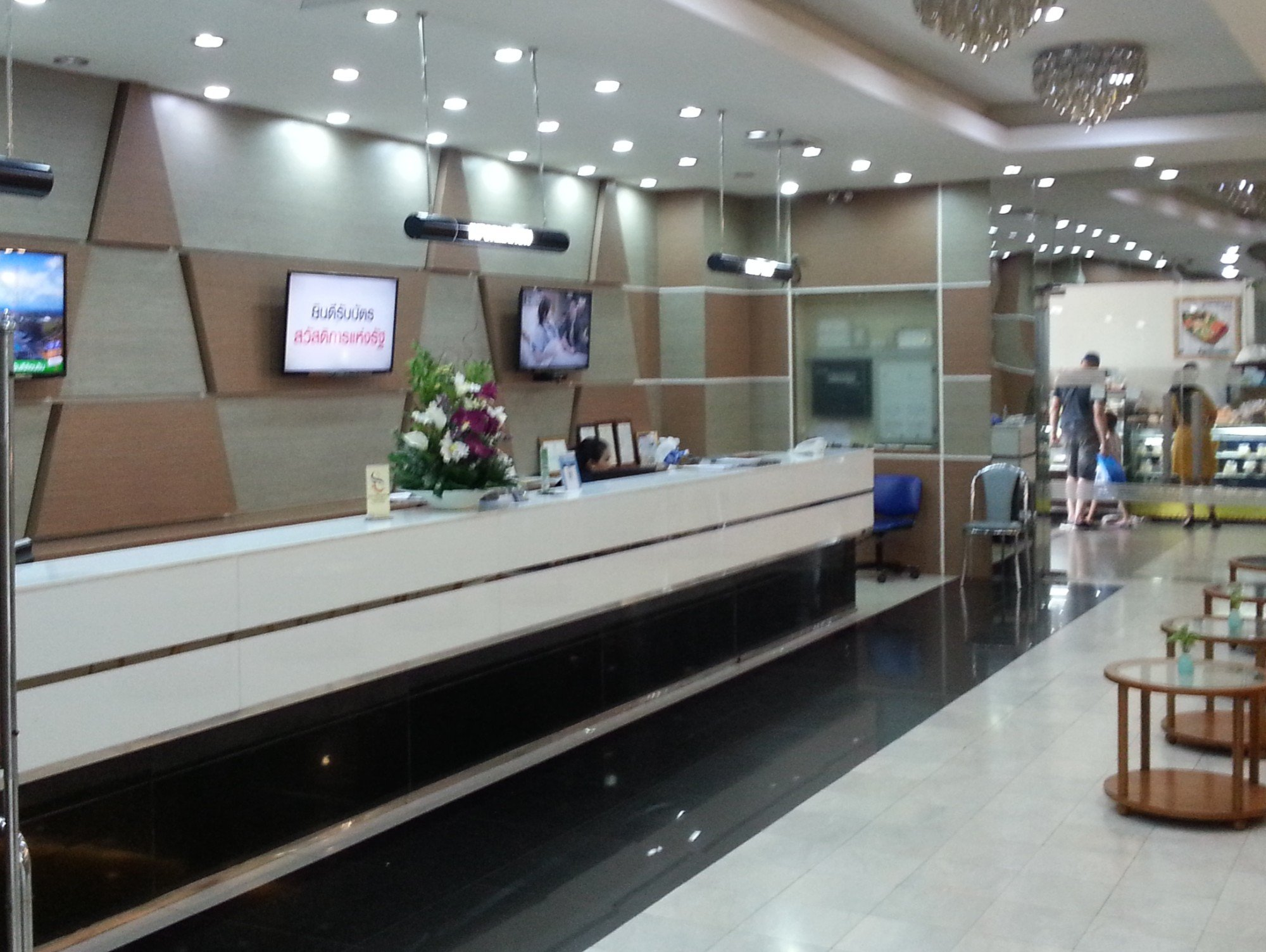 'pha naaek dtaawn rap' is the Thai word for reception desk