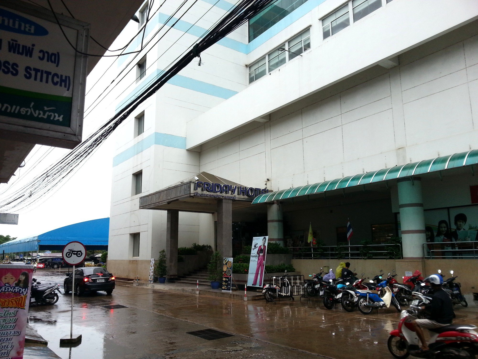 Entrance to the the Friday Hotel in Uttaradit