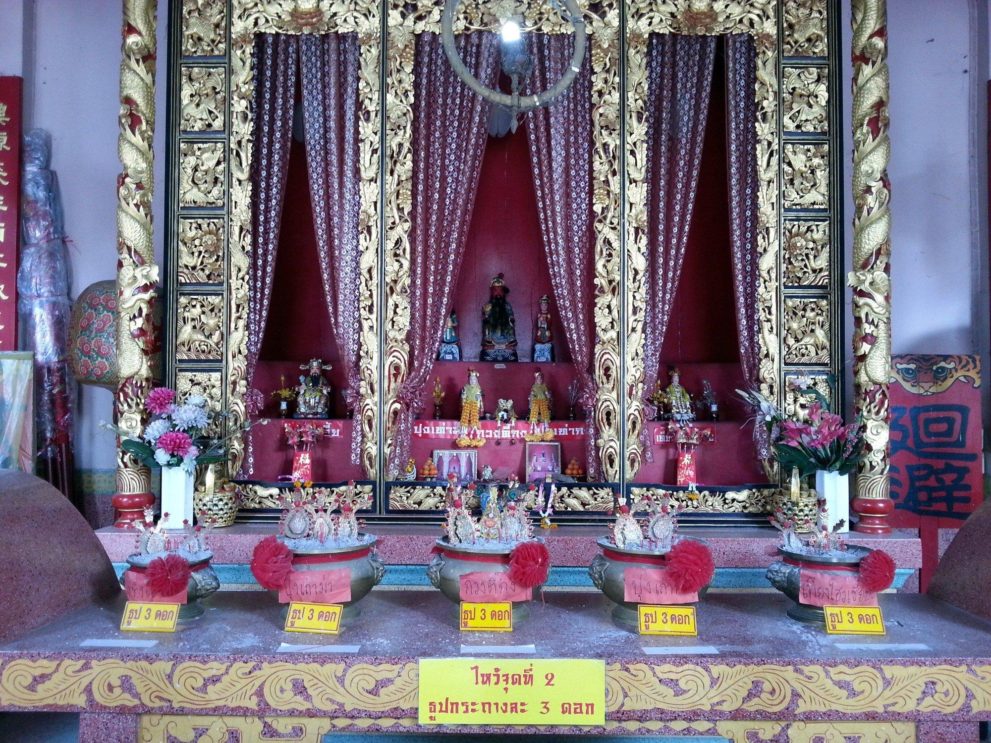 Inside Pung Thao Kong Shrine