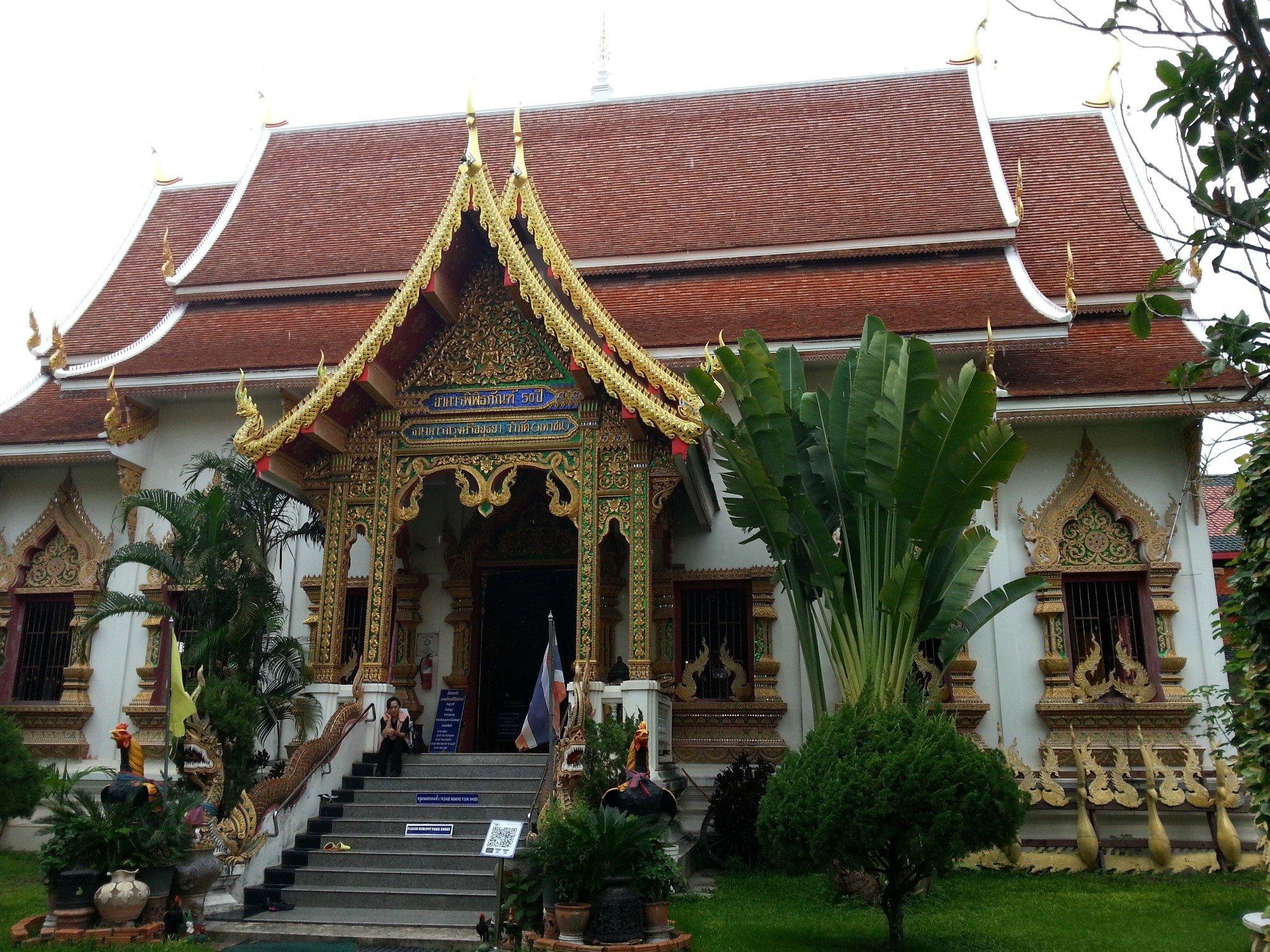 Museum at Wat Phra That Hariphunchai