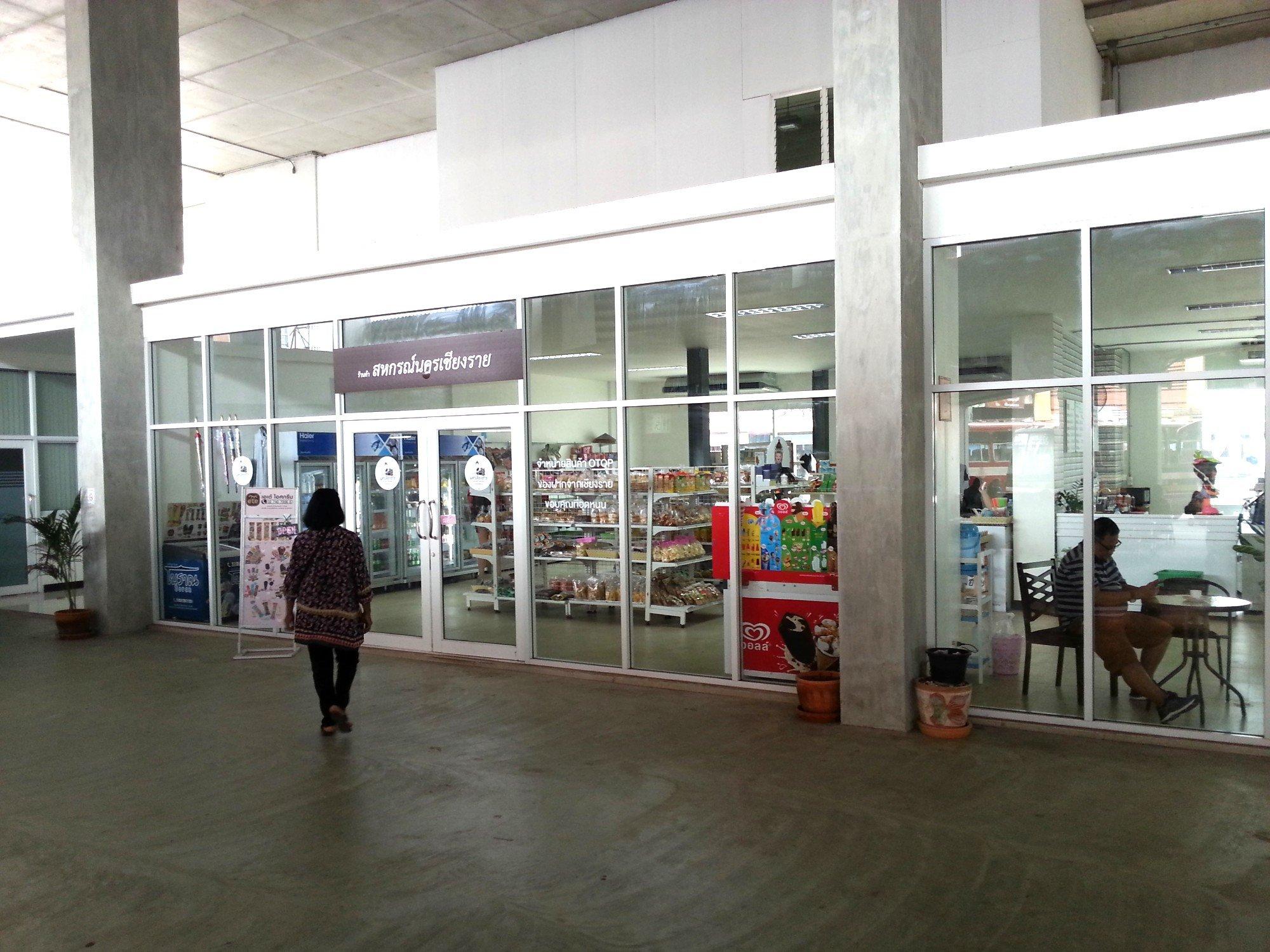 Shop at Chiang Rai Bus Terminal 1