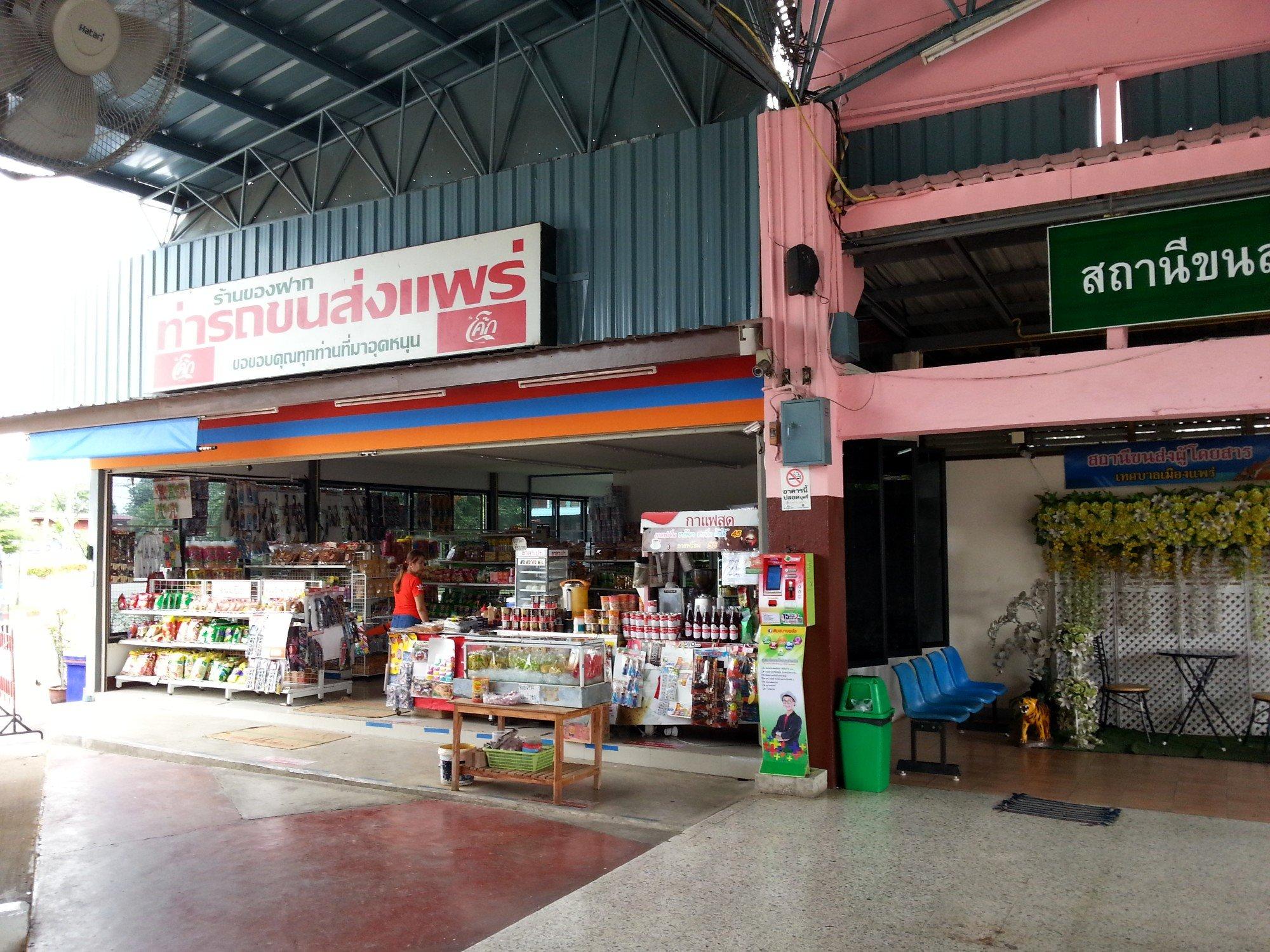 Shop at Phrae Bus Station