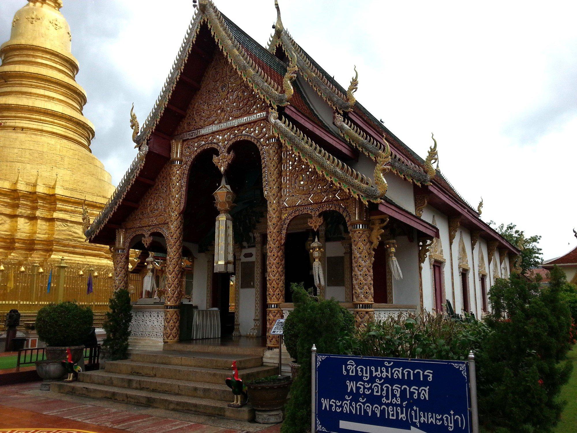 Smaller assembly hall at Wat Phra That Hariphunchai