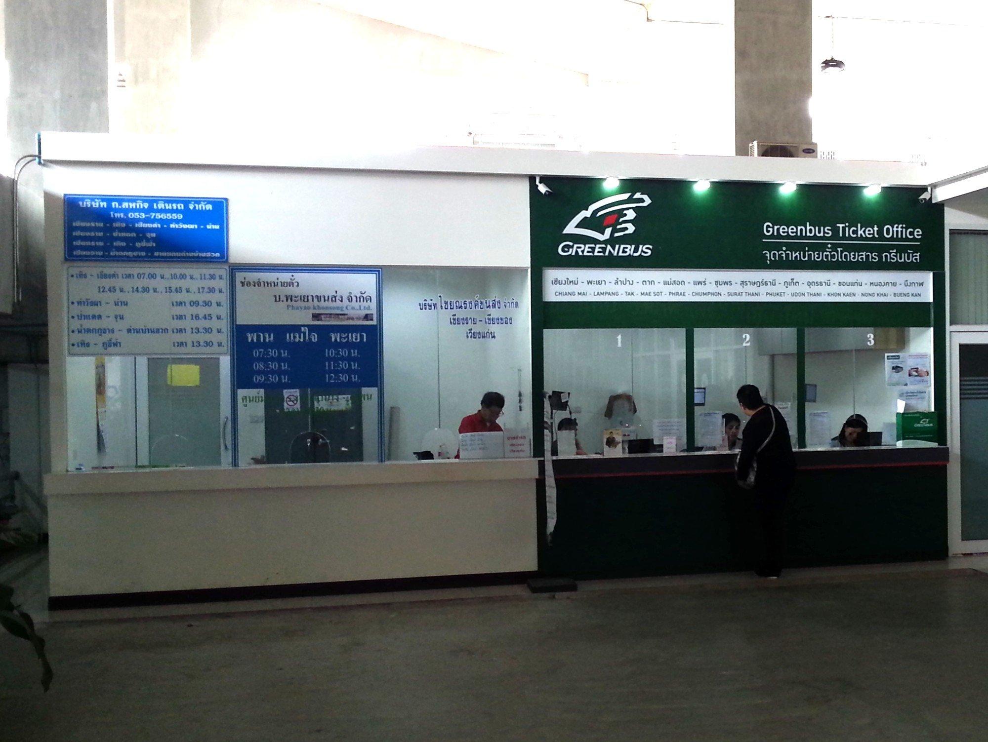 Ticket offices at Chiang Rai Bus Terminal 1