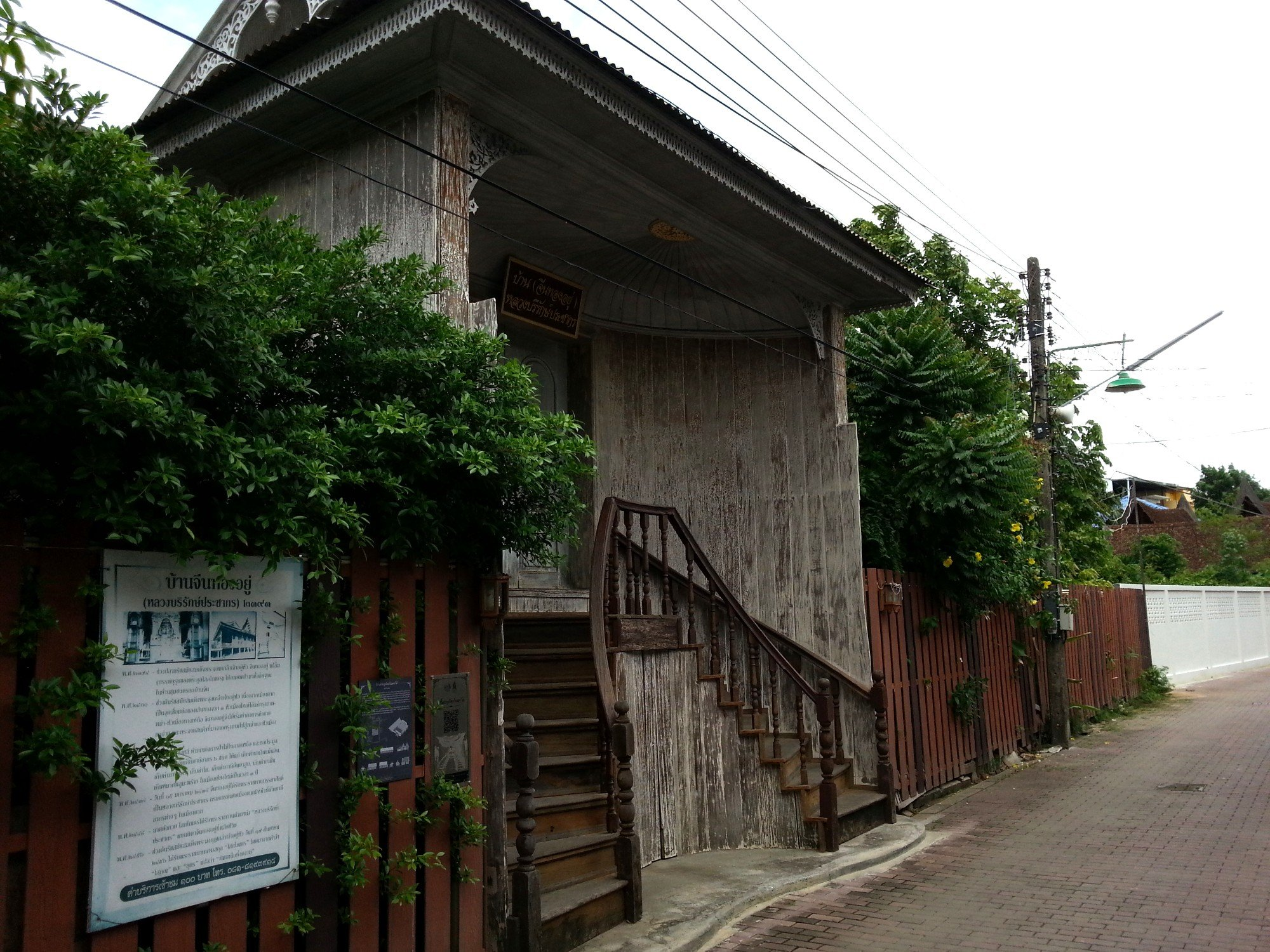 Wooden staircase on Ban Chin Alley