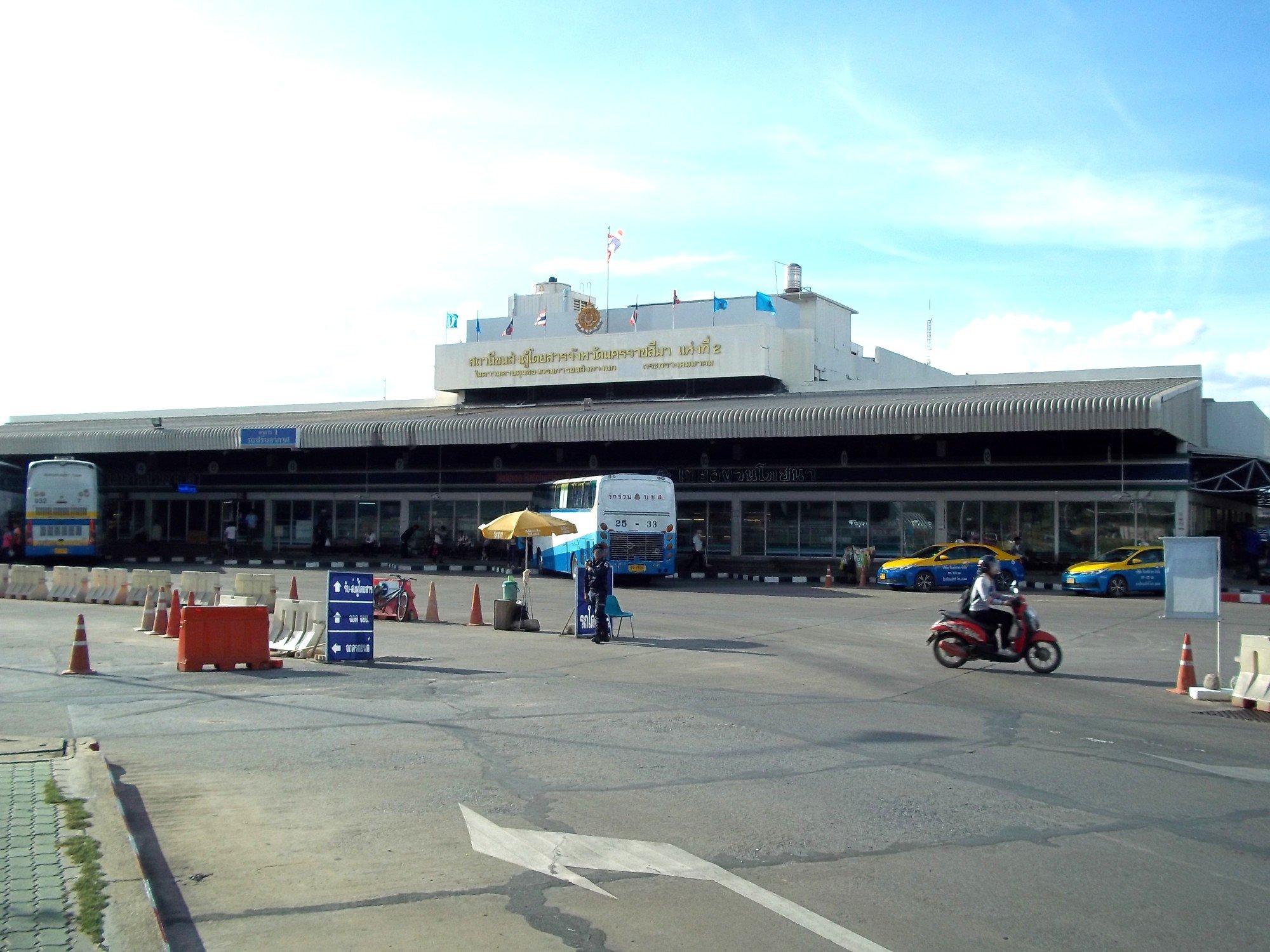 Nakhon Ratchasima Bus Terminal 2