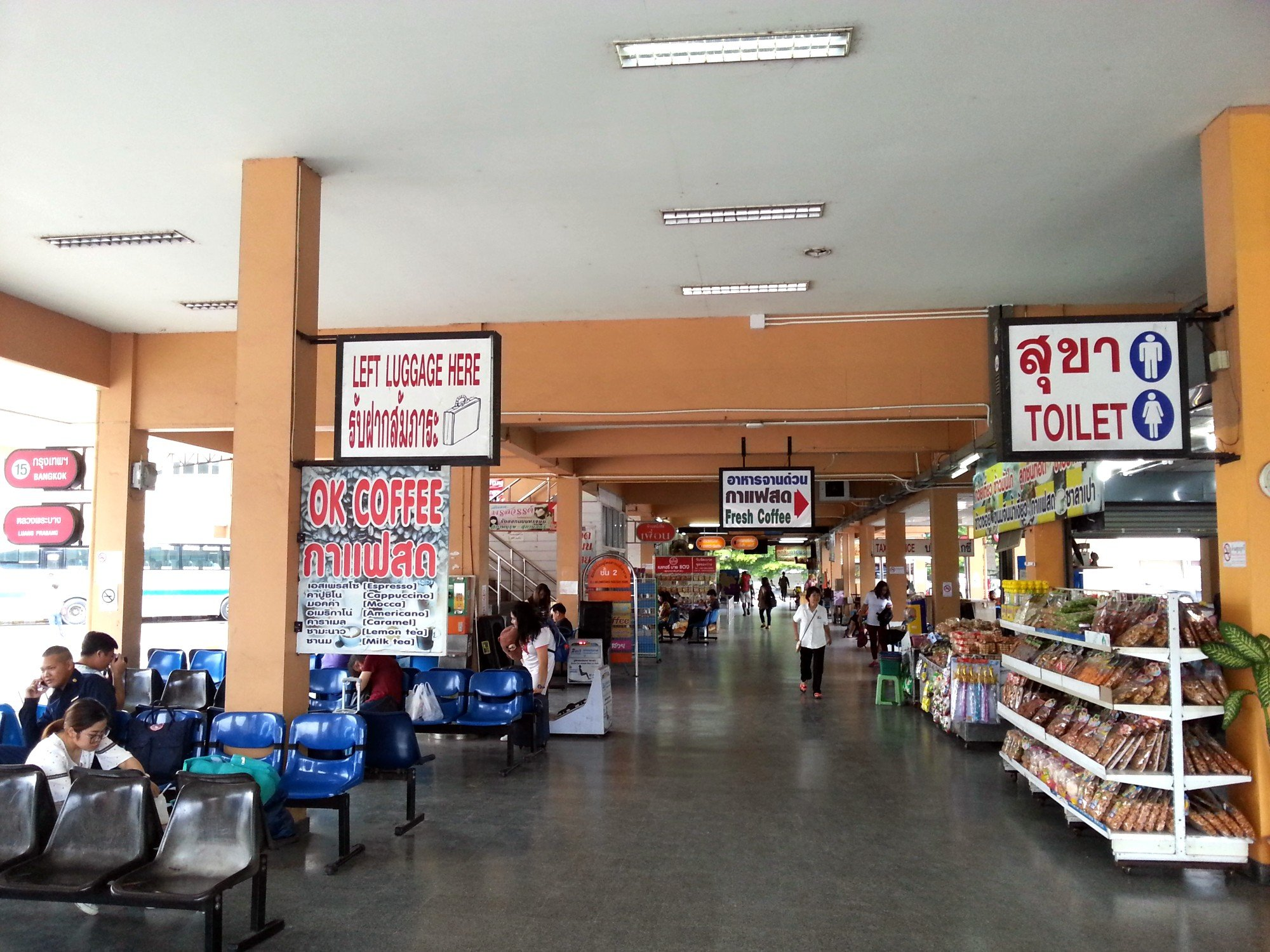 Facilities at Chiang Mai Bus Terminal 3