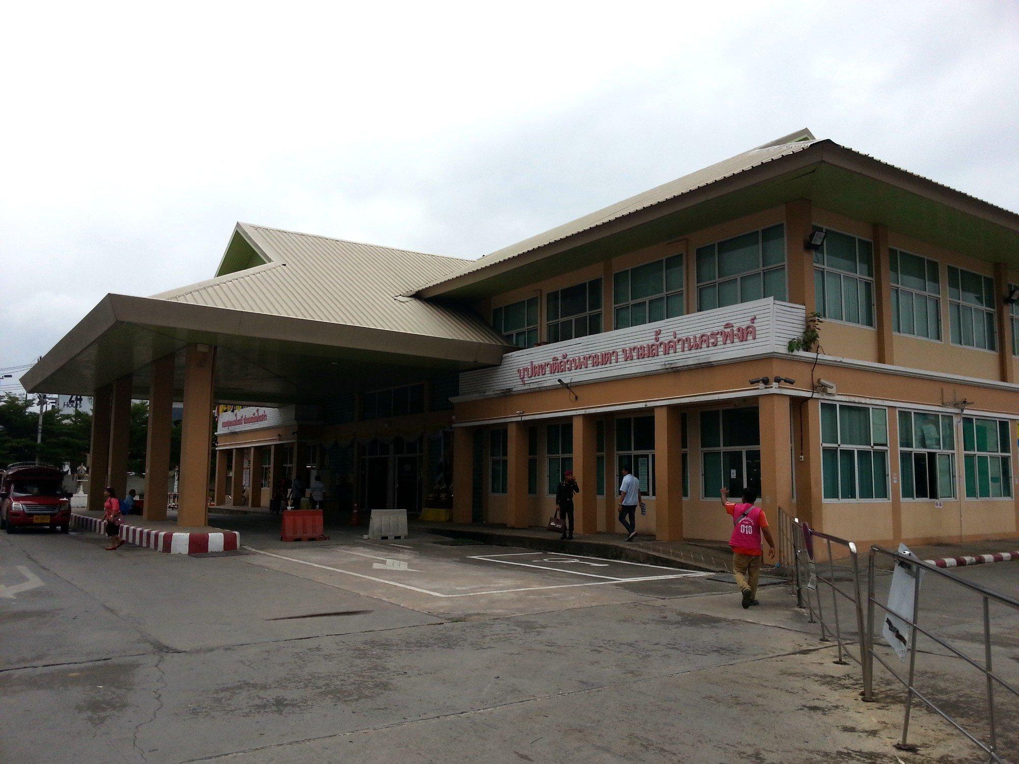 Main building at Chiang Mai Bus Terminal 3