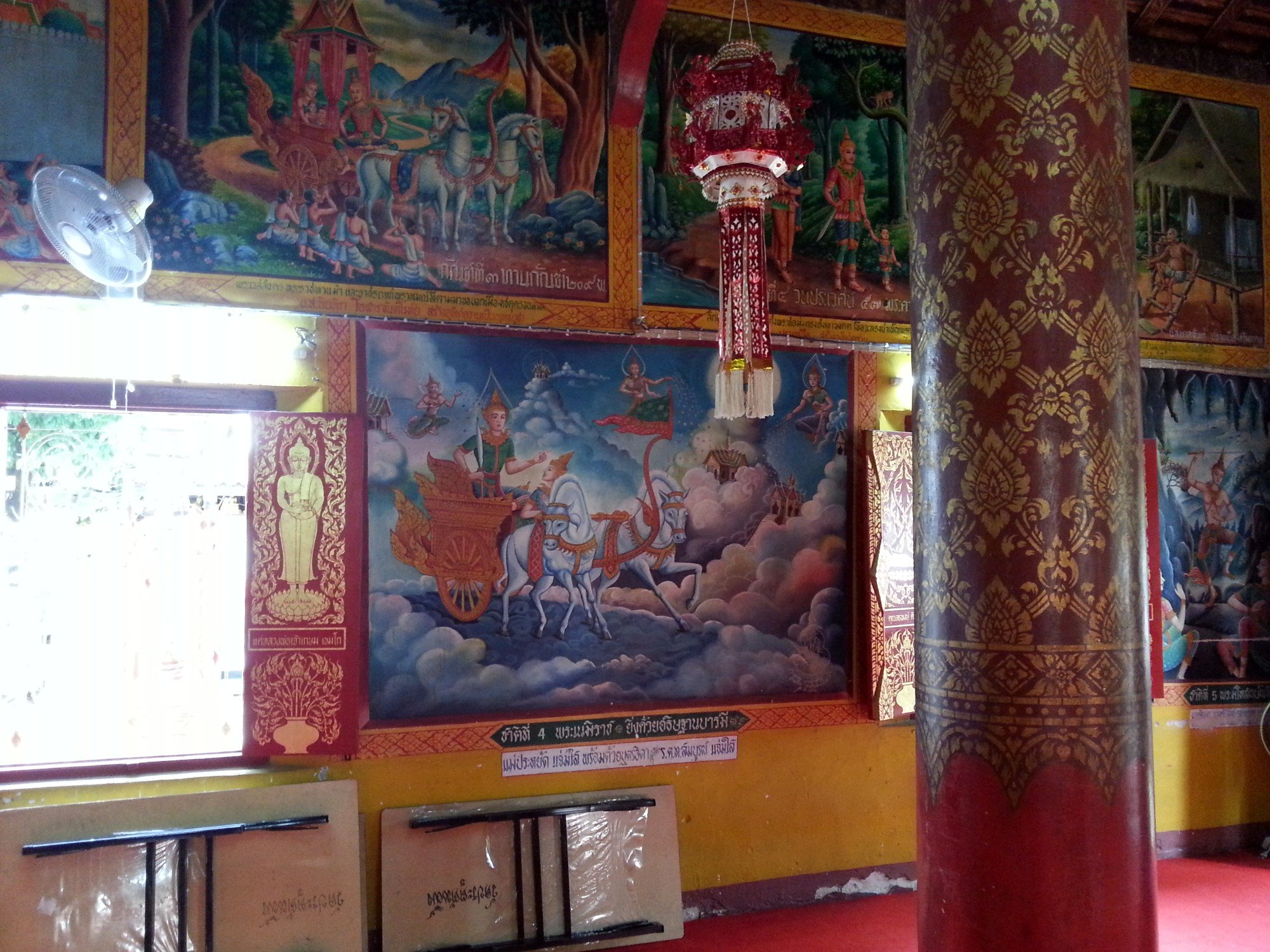 Wall murals at Wat Pratu Ton Phueng
