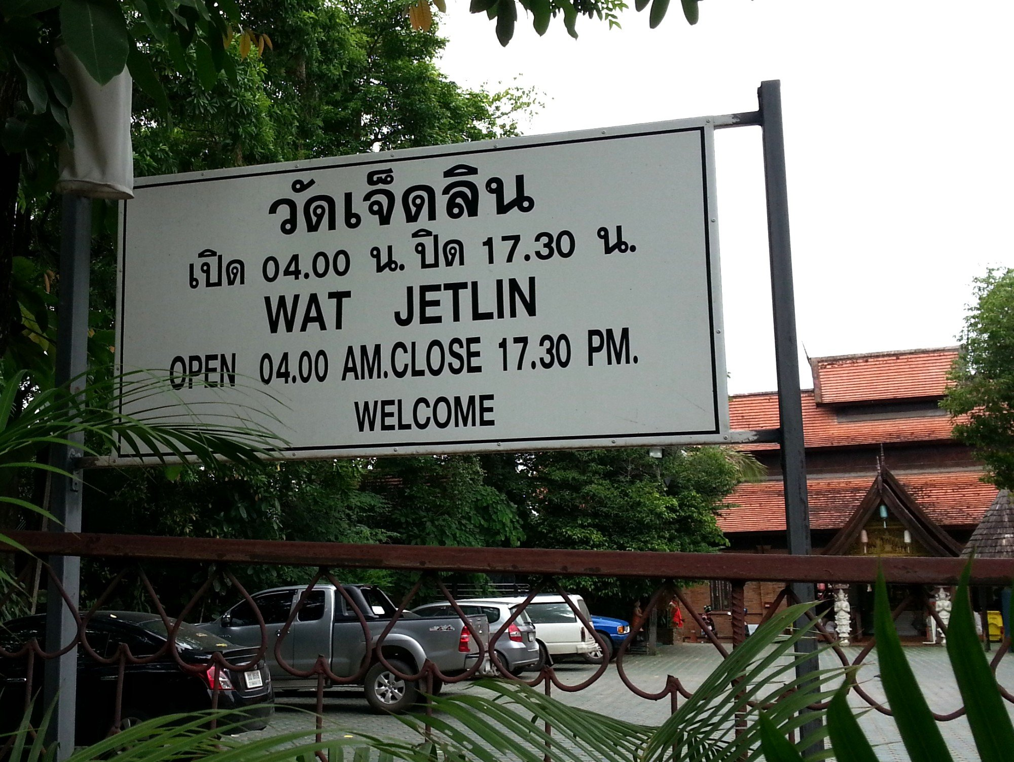 Wat Jet Lin in Chiang Mai