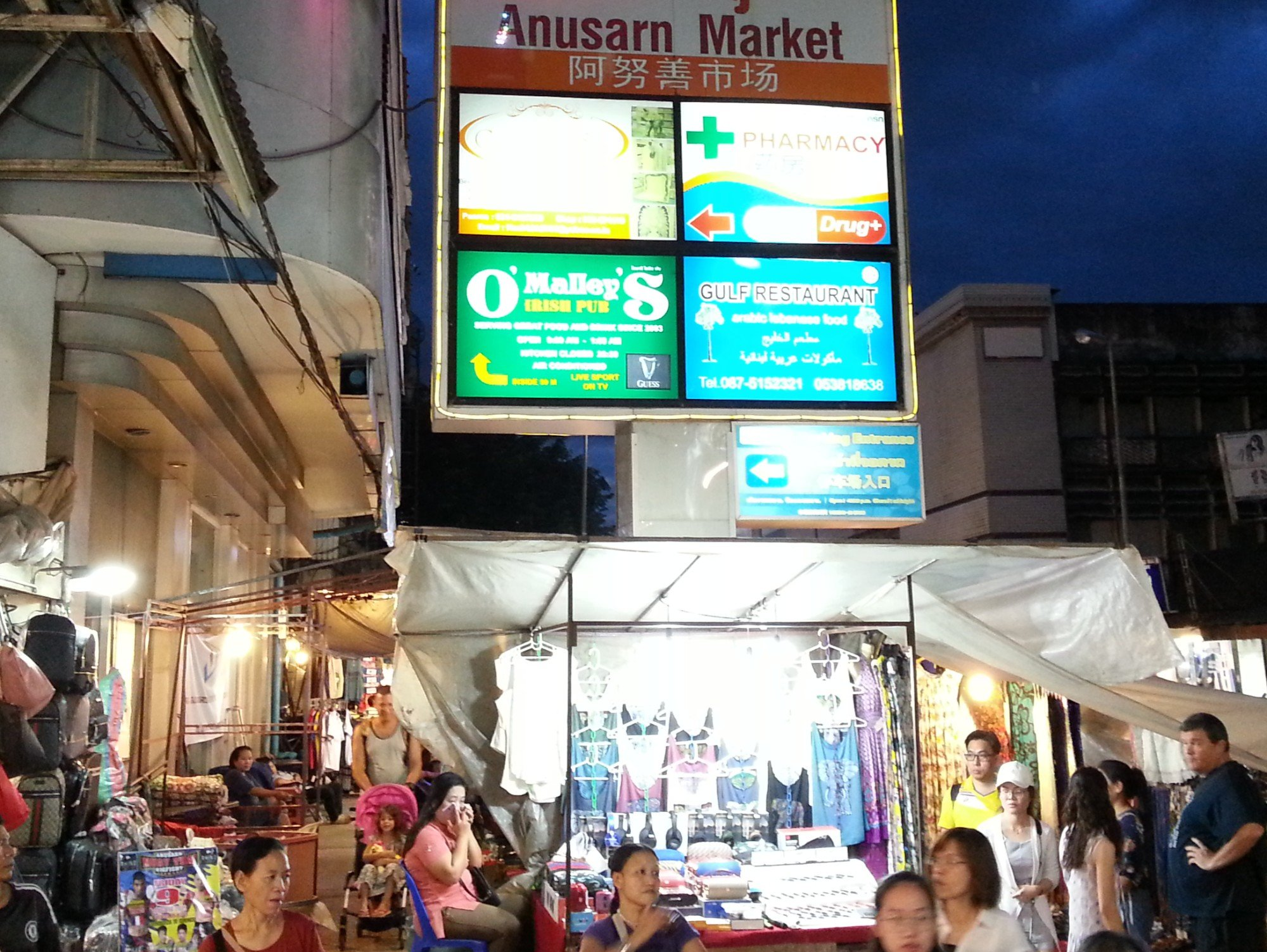 'talat glaang khuen' is the Thai word for night market